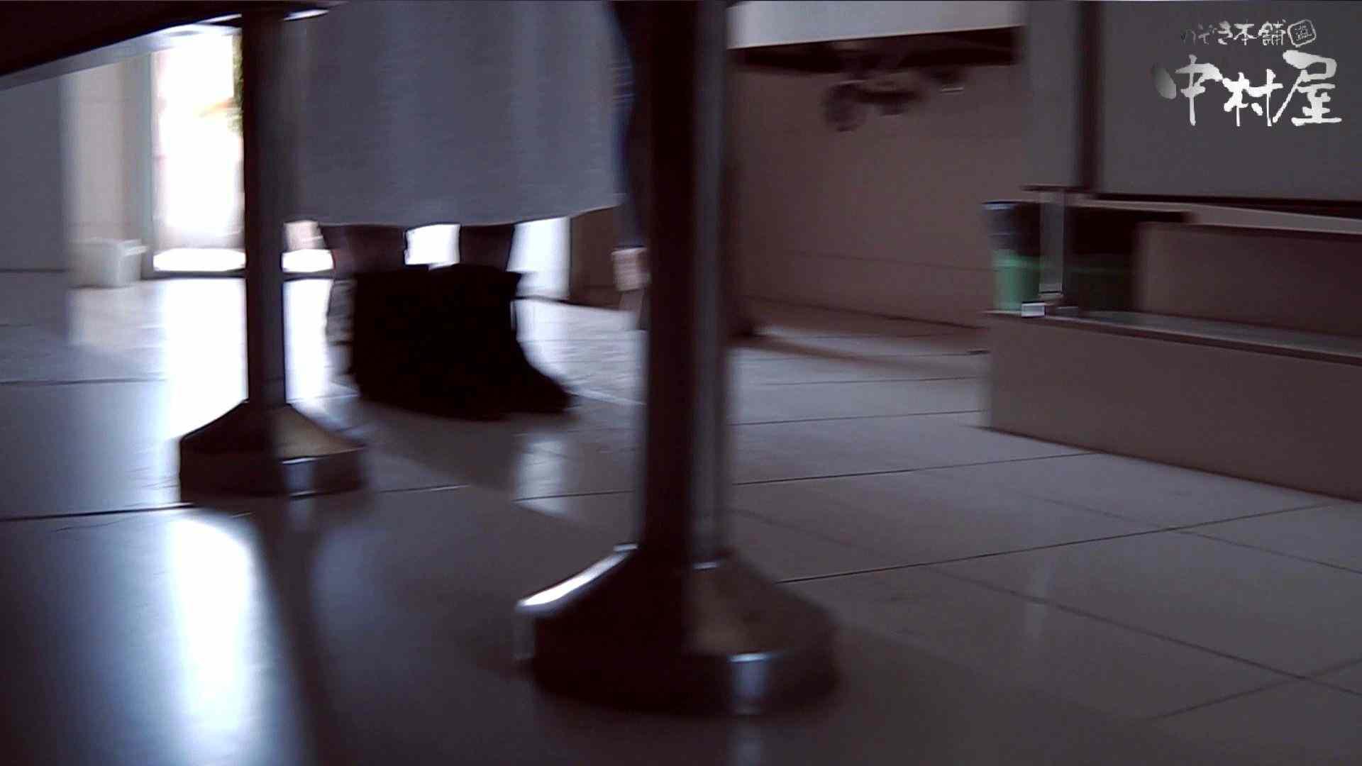 【世界の射窓から】世界の射窓から vol.5後編 OLのエロ生活 | 洗面所  101連発 93