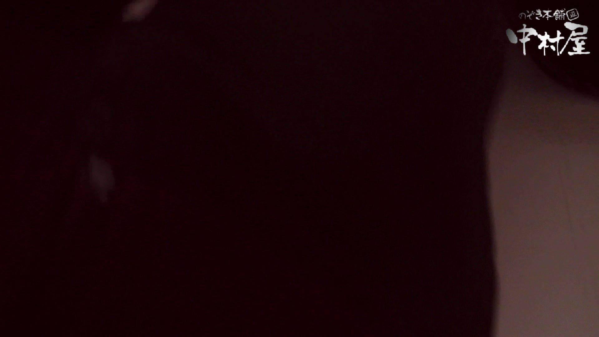 【世界の射窓から】世界の射窓から vol.5後編 OLのエロ生活 | 洗面所  101連発 99