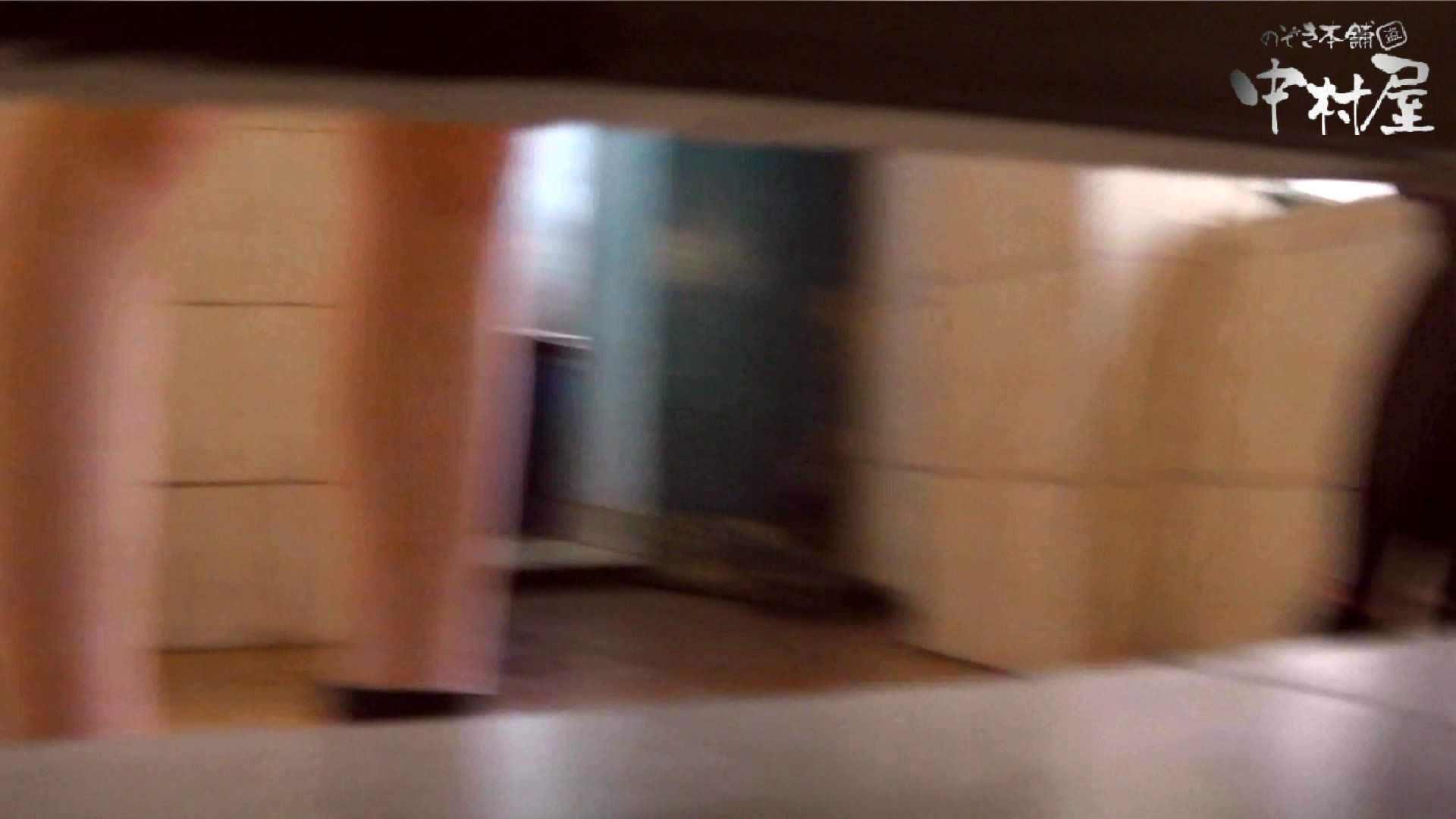 【世界の射窓から】世界の射窓から vol.6 OLのエロ生活  59連発 2