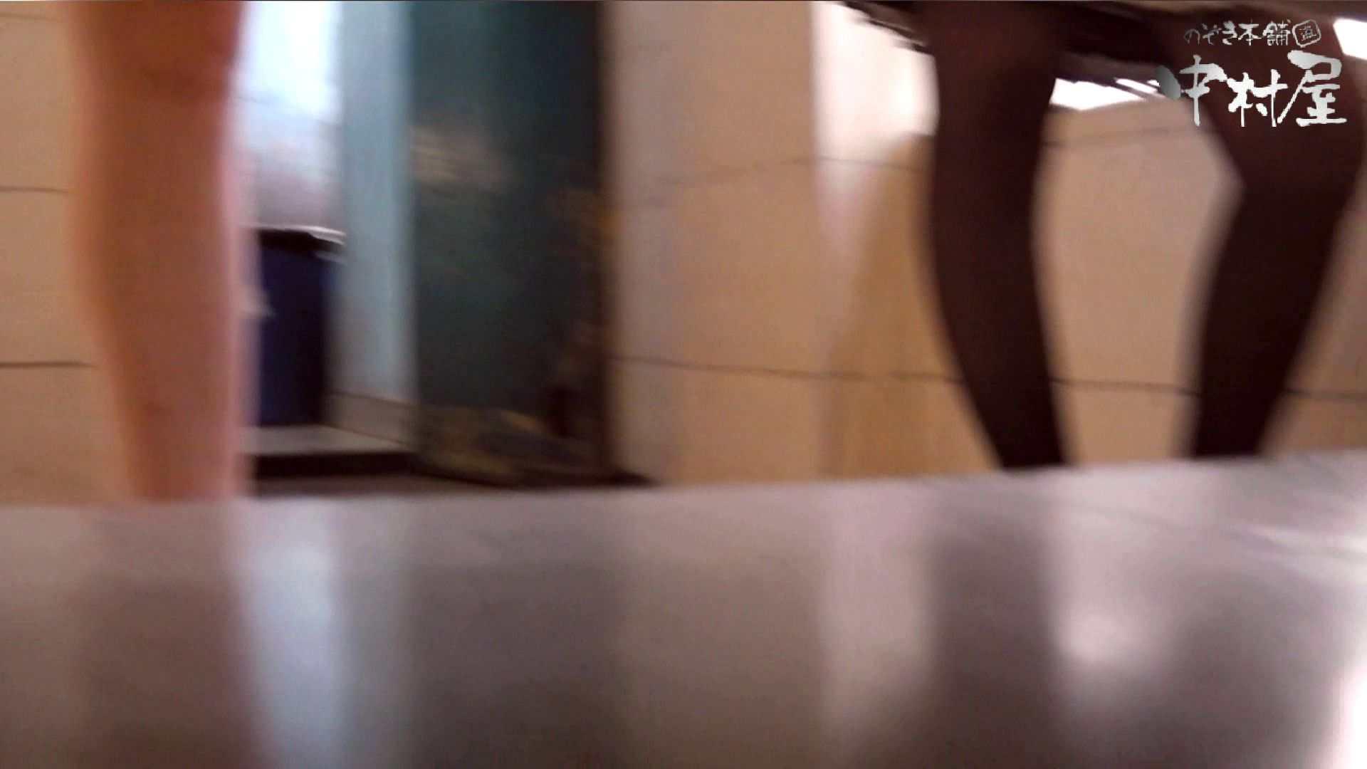 【世界の射窓から】世界の射窓から vol.6 OLのエロ生活 | 洗面所  59連発 3