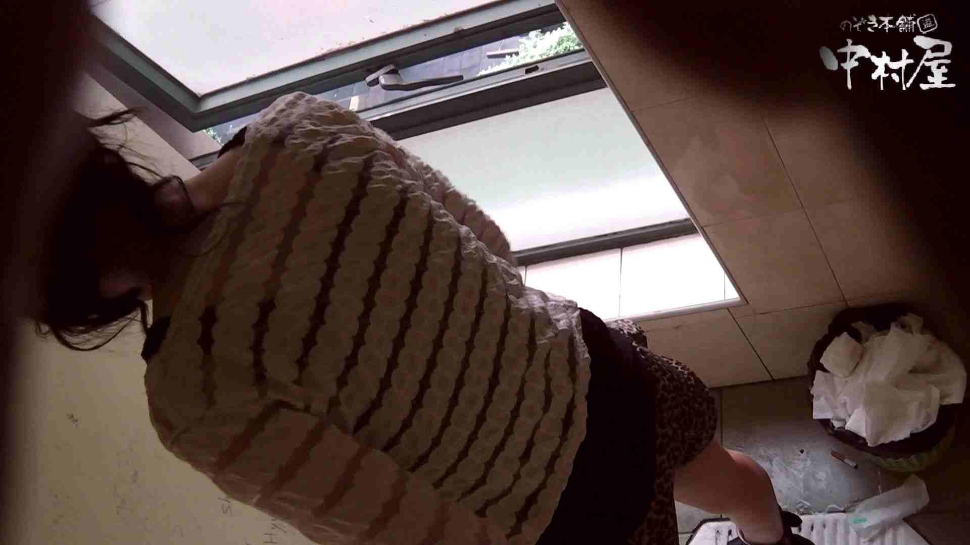 【世界の射窓から】世界の射窓から vol.6 OLのエロ生活 | 洗面所  59連発 7