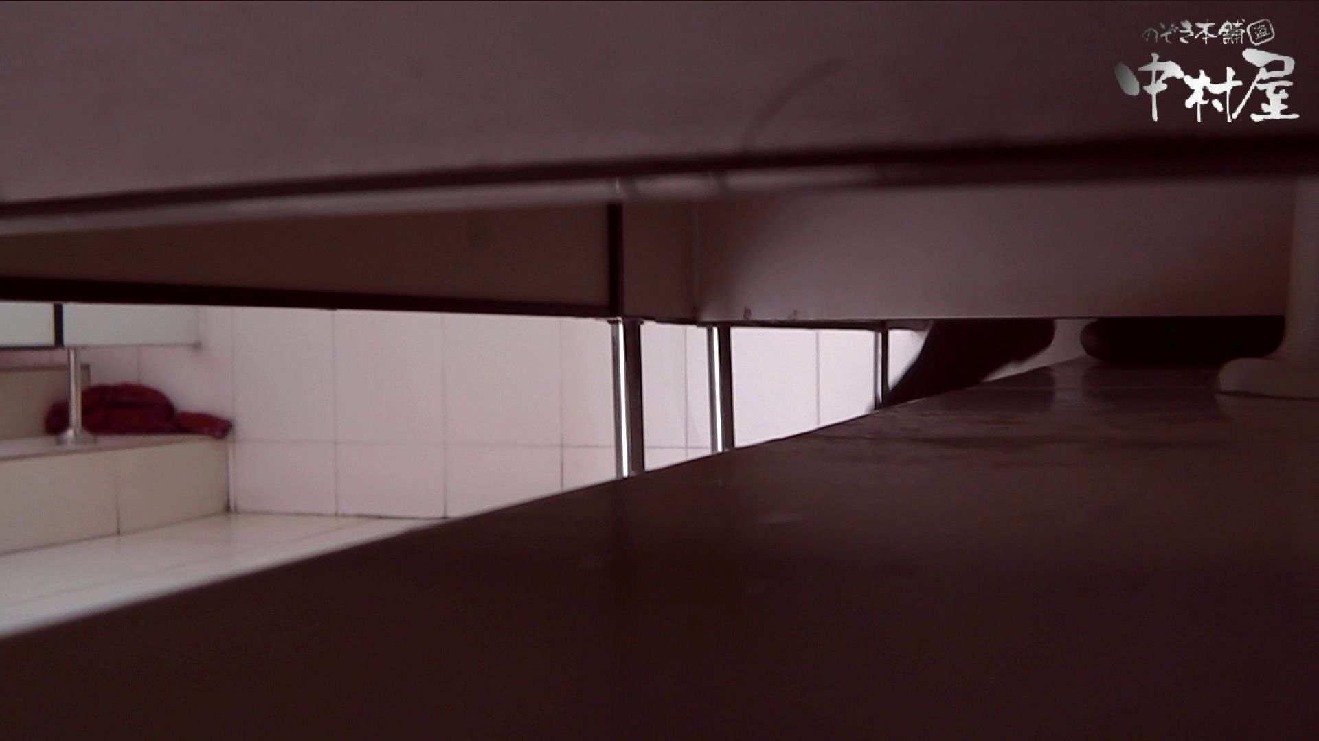 【世界の射窓から】世界の射窓から vol.6 OLのエロ生活   洗面所  59連発 9