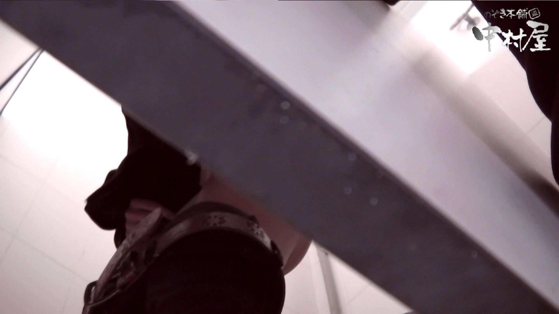 【世界の射窓から】世界の射窓から vol.6 OLのエロ生活   洗面所  59連発 11