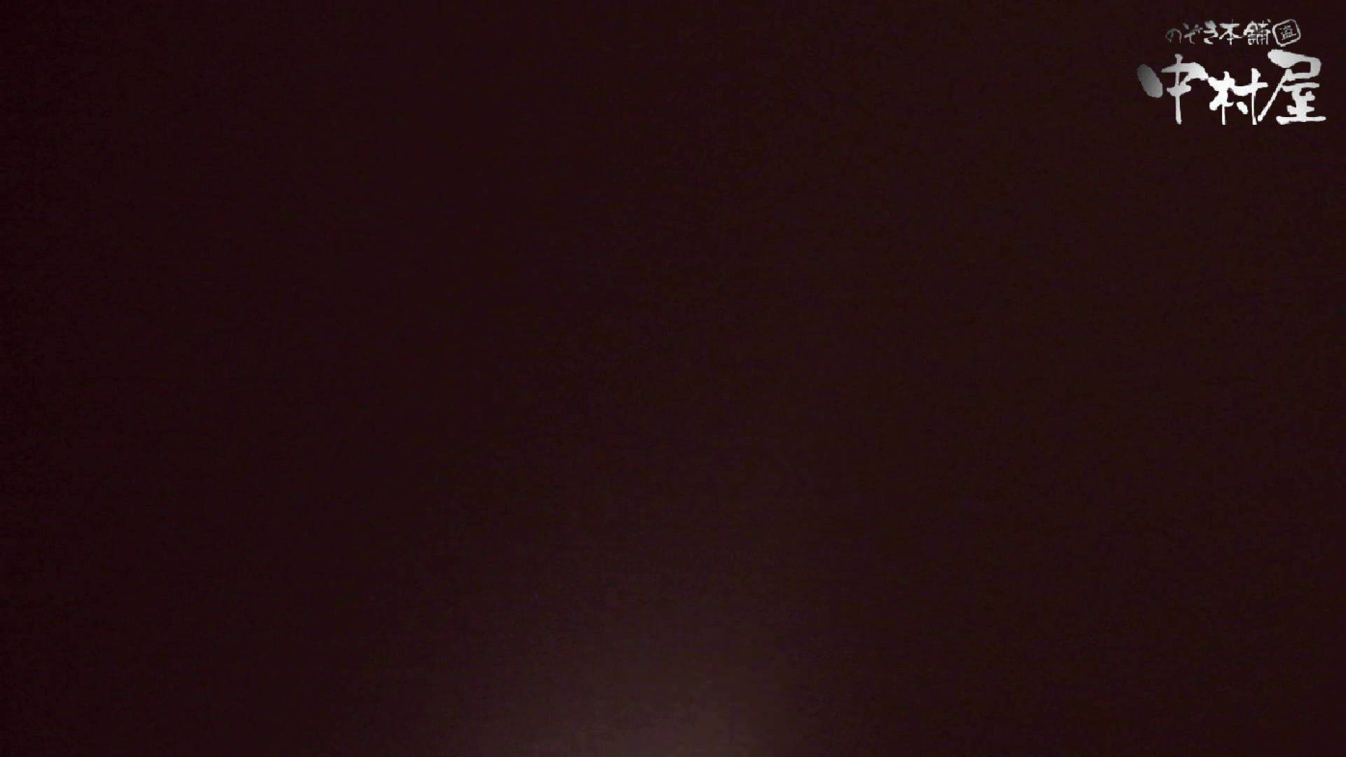 【世界の射窓から】世界の射窓から vol.6 OLのエロ生活  59連発 14