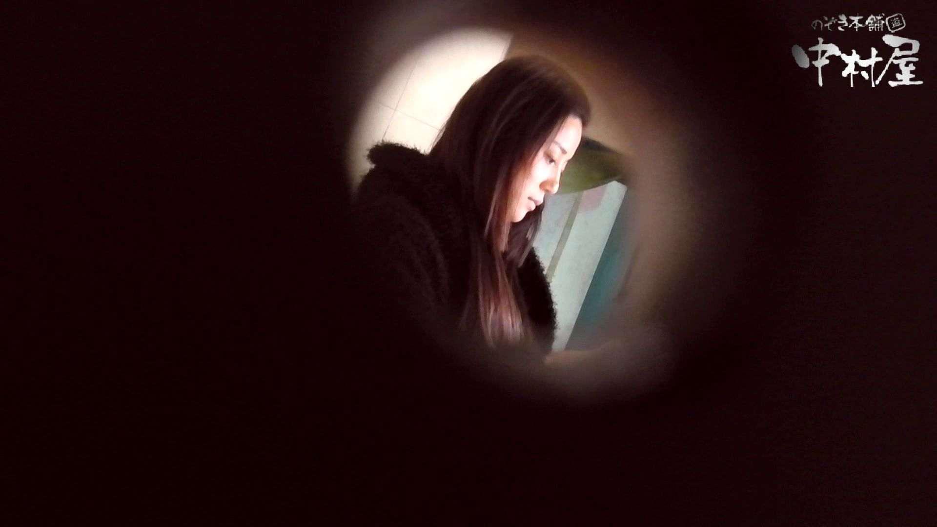 【世界の射窓から】世界の射窓から vol.6 OLのエロ生活  59連発 16