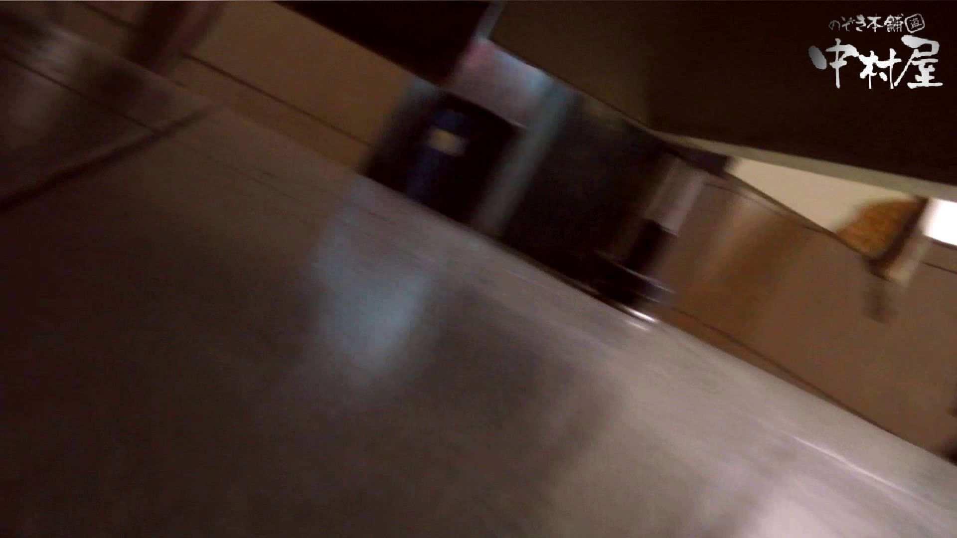 【世界の射窓から】世界の射窓から vol.6 OLのエロ生活  59連発 24