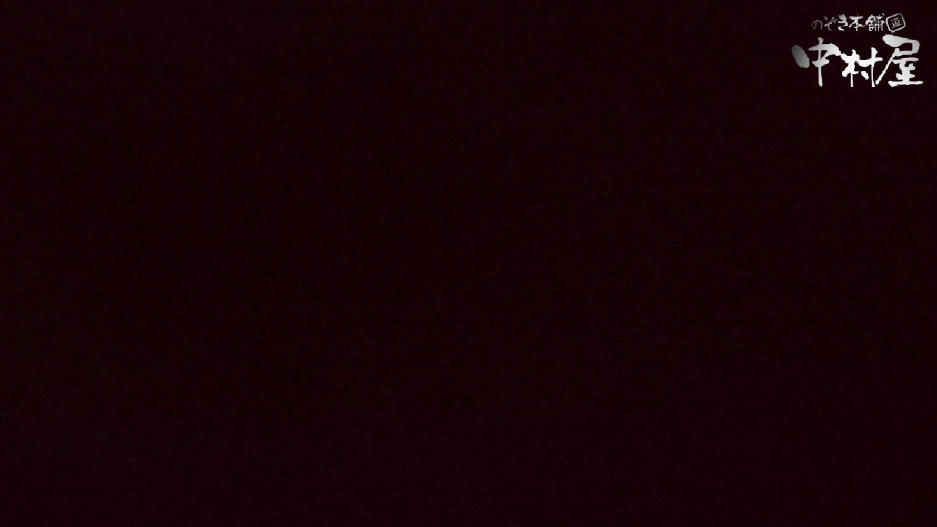 【世界の射窓から】世界の射窓から vol.6 OLのエロ生活   洗面所  59連発 33