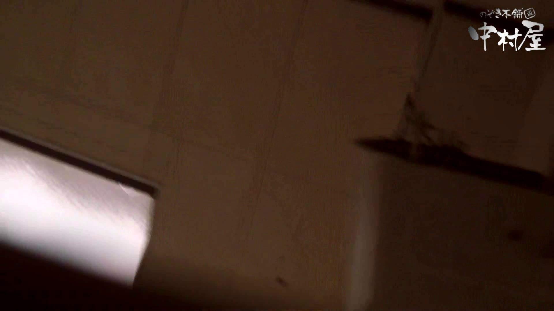 【世界の射窓から】世界の射窓から vol.6 OLのエロ生活   洗面所  59連発 35