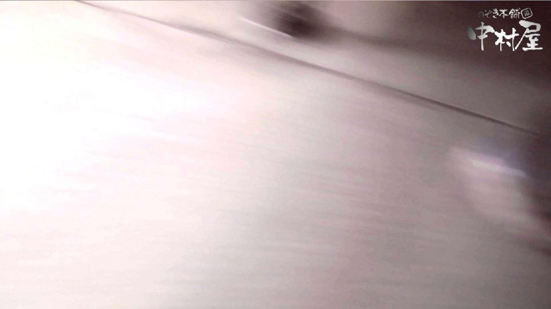 【世界の射窓から】世界の射窓から vol.6 OLのエロ生活  59連発 52