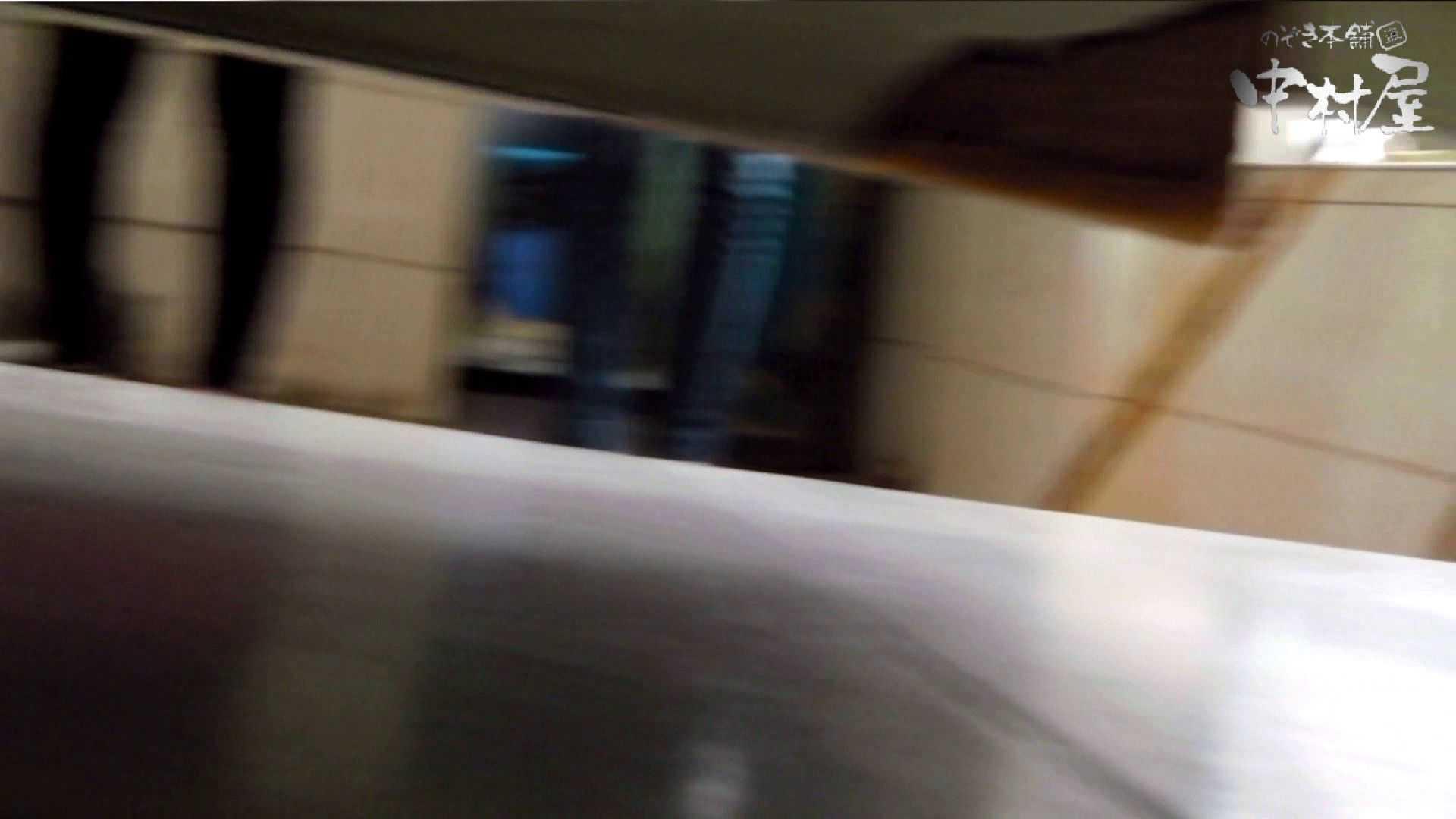 【世界の射窓から】世界の射窓から vol.7 OLのエロ生活   洗面所  100連発 5