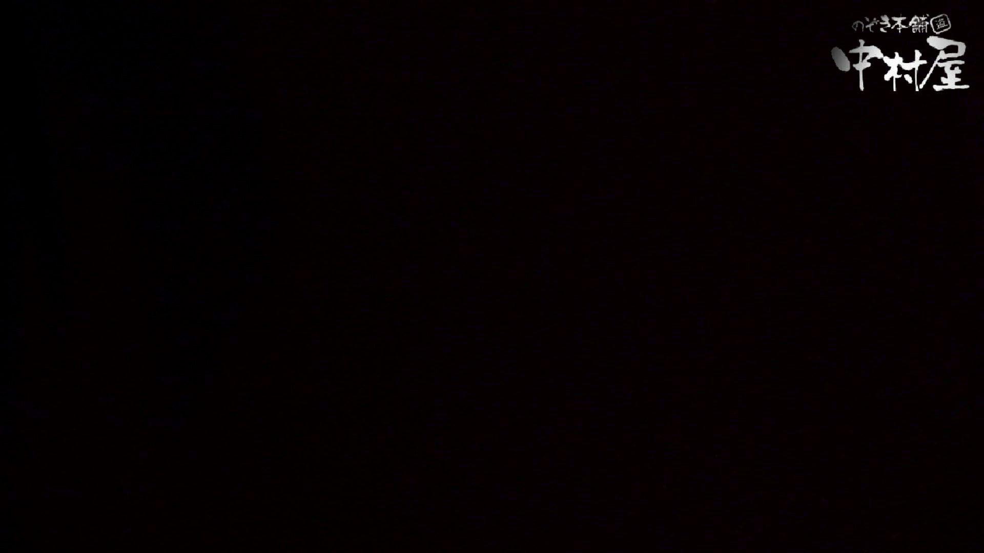 【世界の射窓から】世界の射窓から vol.7 OLのエロ生活  100連発 6