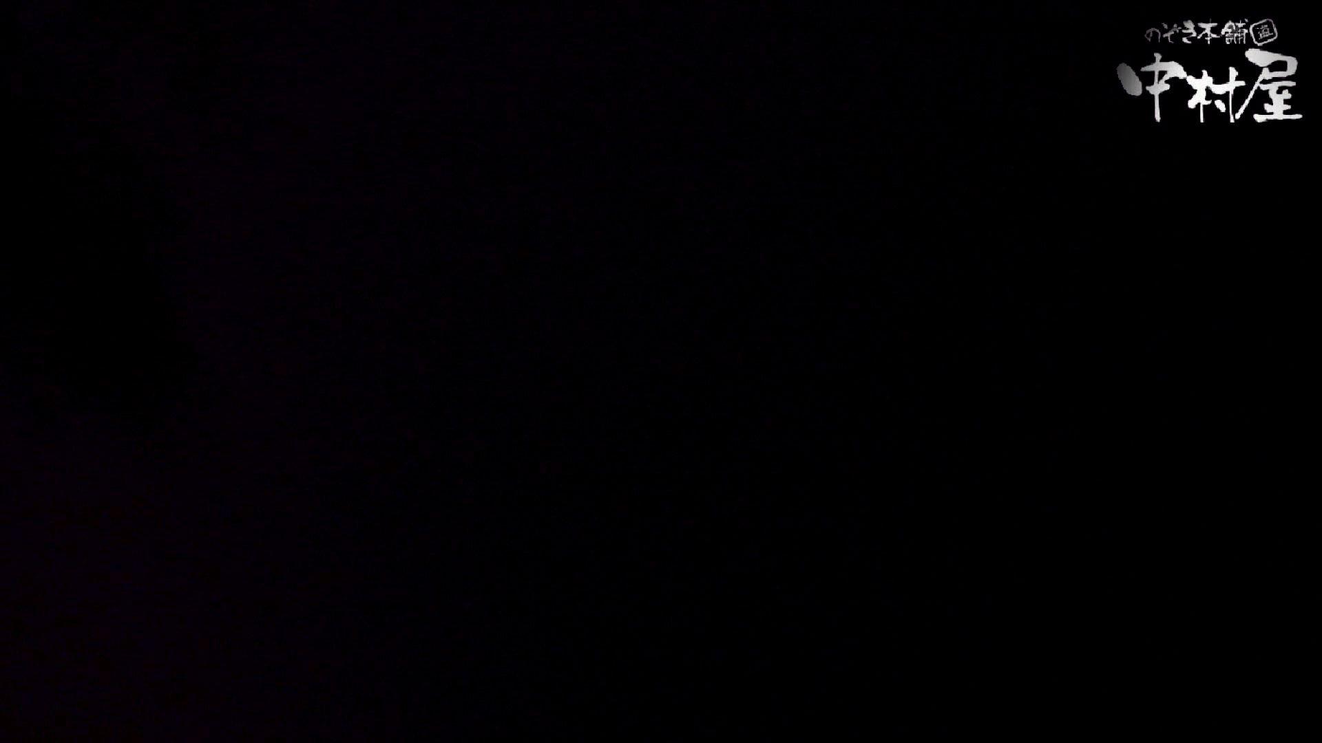 【世界の射窓から】世界の射窓から vol.7 OLのエロ生活   洗面所  100連発 9