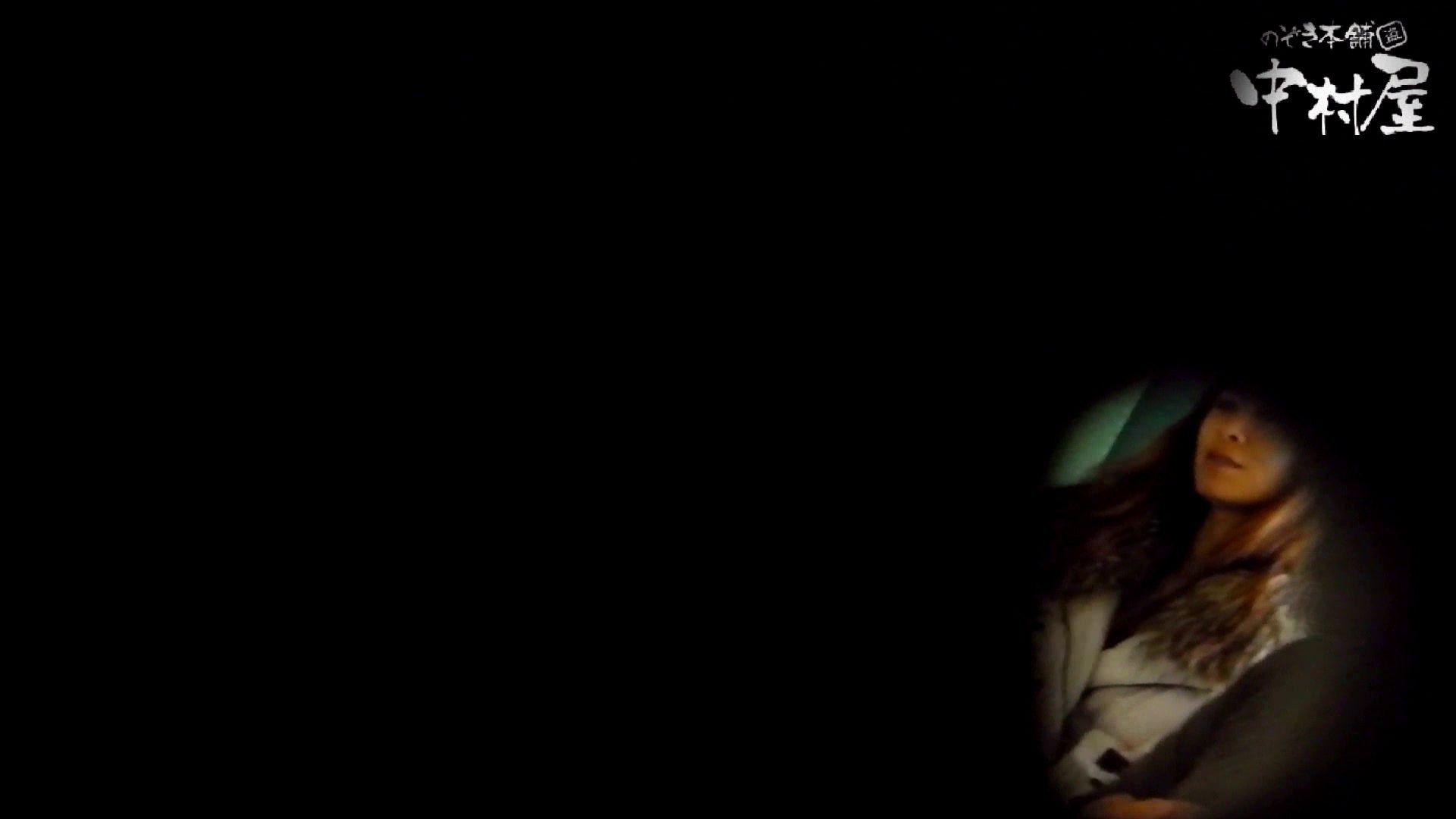 【世界の射窓から】世界の射窓から vol.7 OLのエロ生活   洗面所  100連発 11