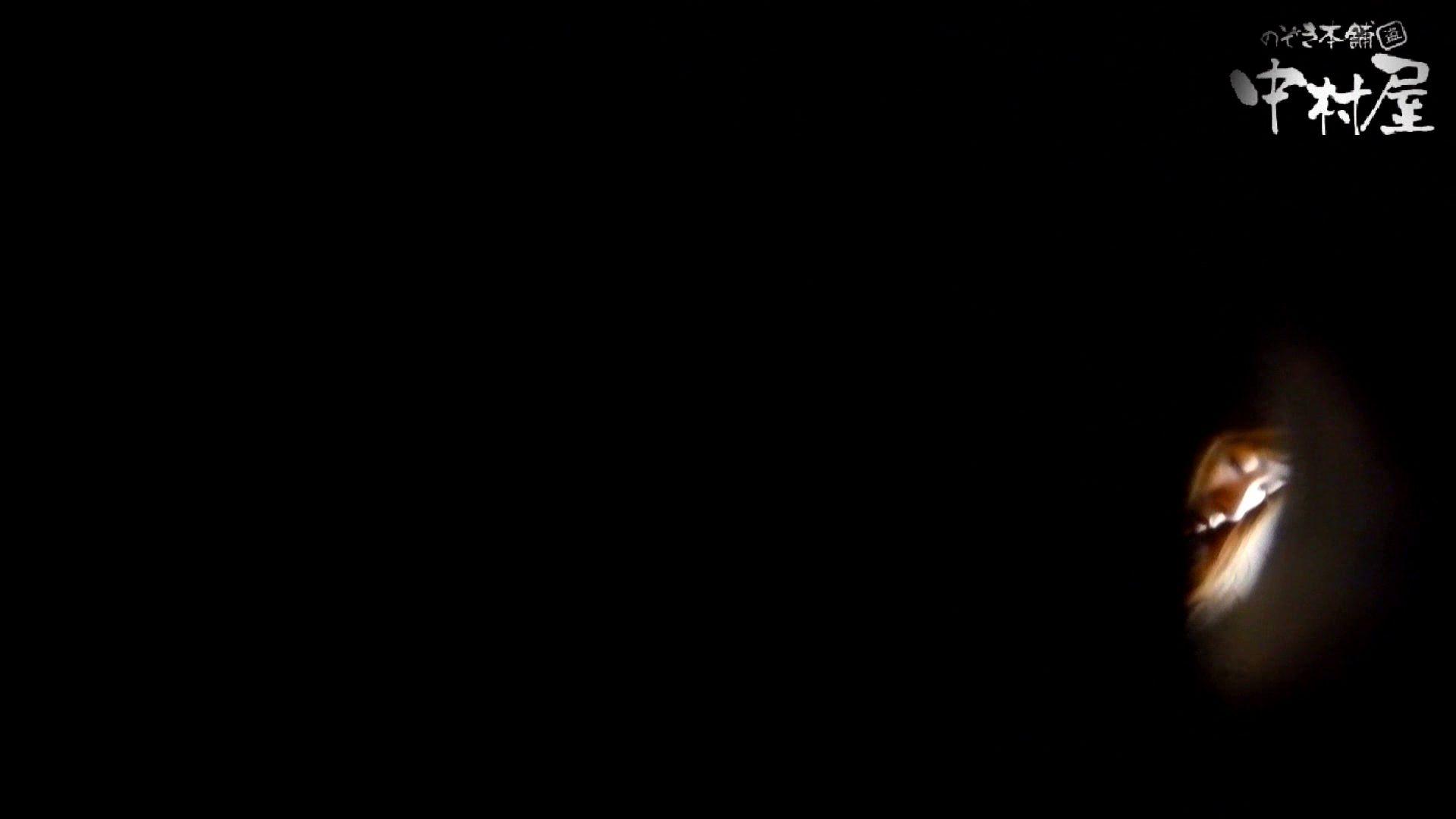 【世界の射窓から】世界の射窓から vol.7 OLのエロ生活  100連発 14