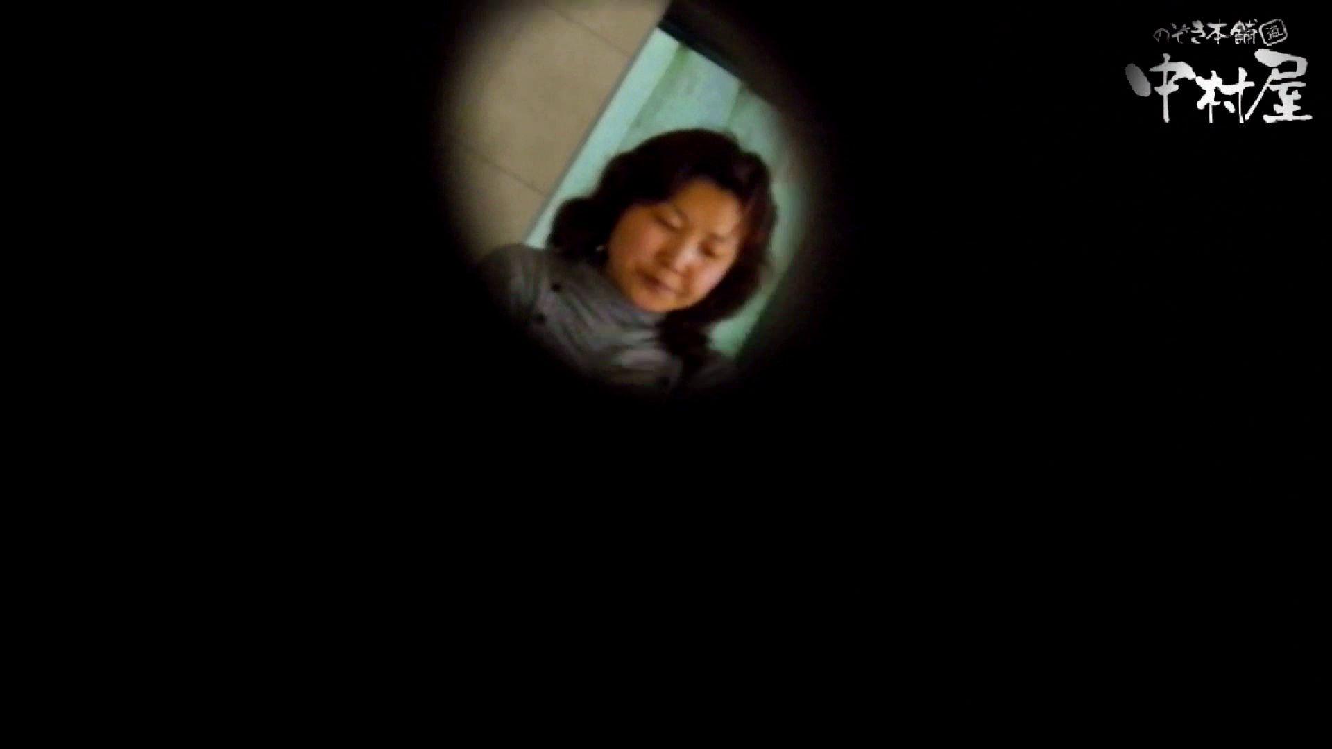 【世界の射窓から】世界の射窓から vol.7 OLのエロ生活   洗面所  100連発 15