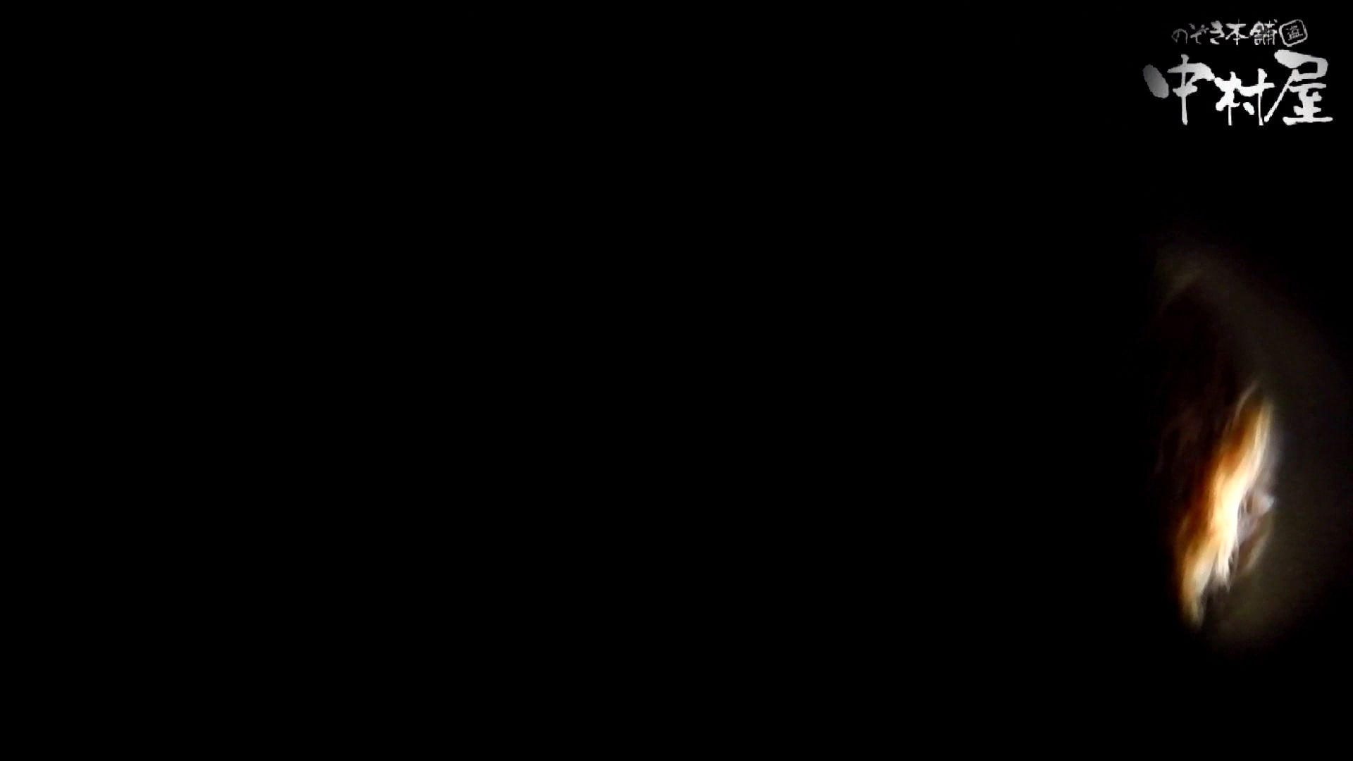 【世界の射窓から】世界の射窓から vol.7 OLのエロ生活  100連発 16