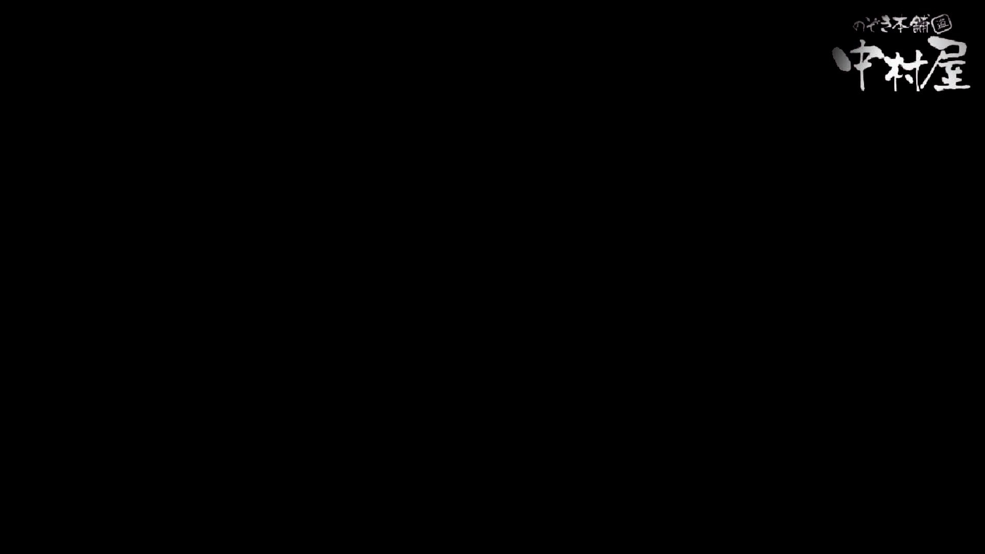 【世界の射窓から】世界の射窓から vol.7 OLのエロ生活   洗面所  100連発 23