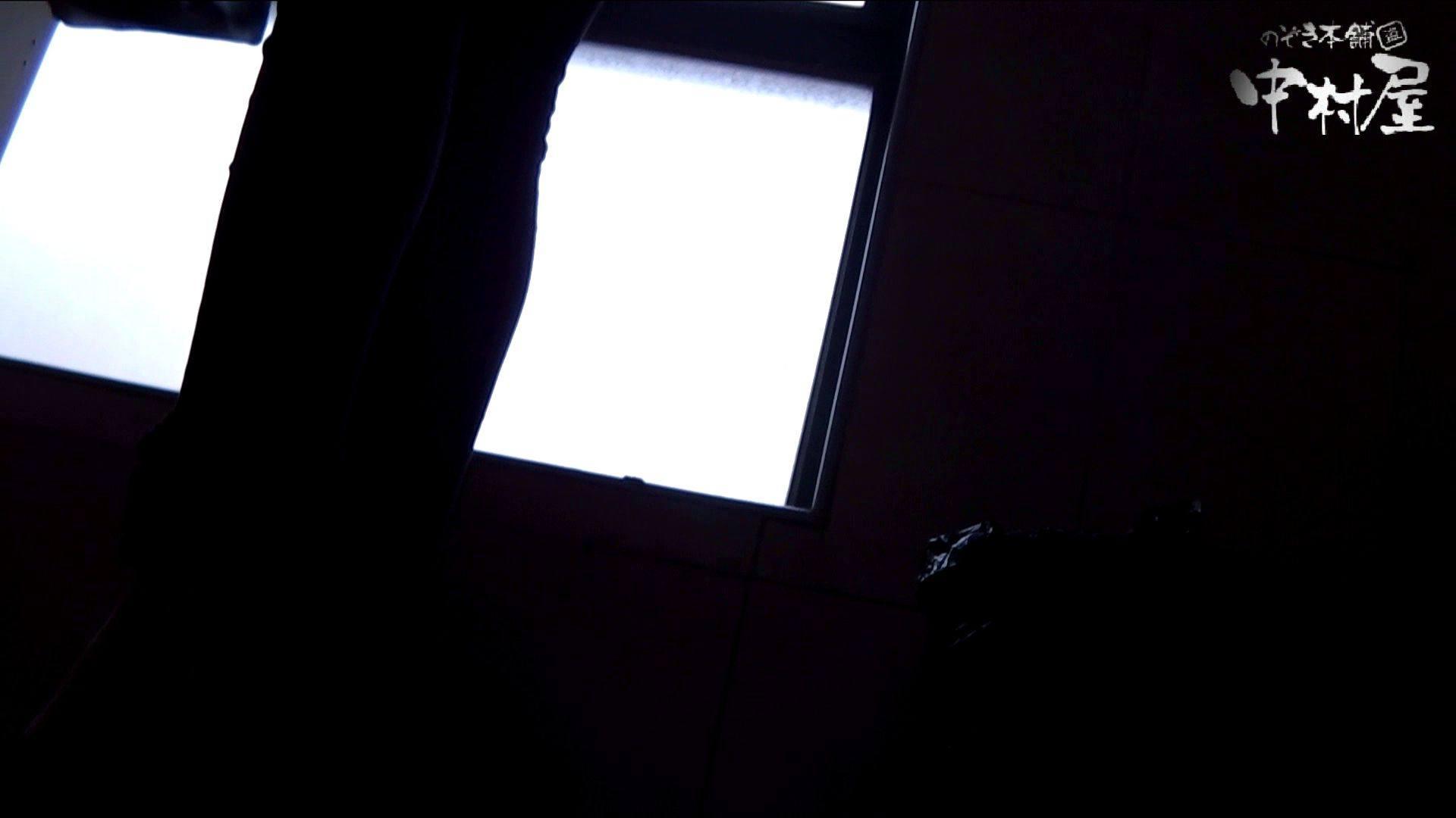 【世界の射窓から】世界の射窓から vol.7 OLのエロ生活  100連発 26
