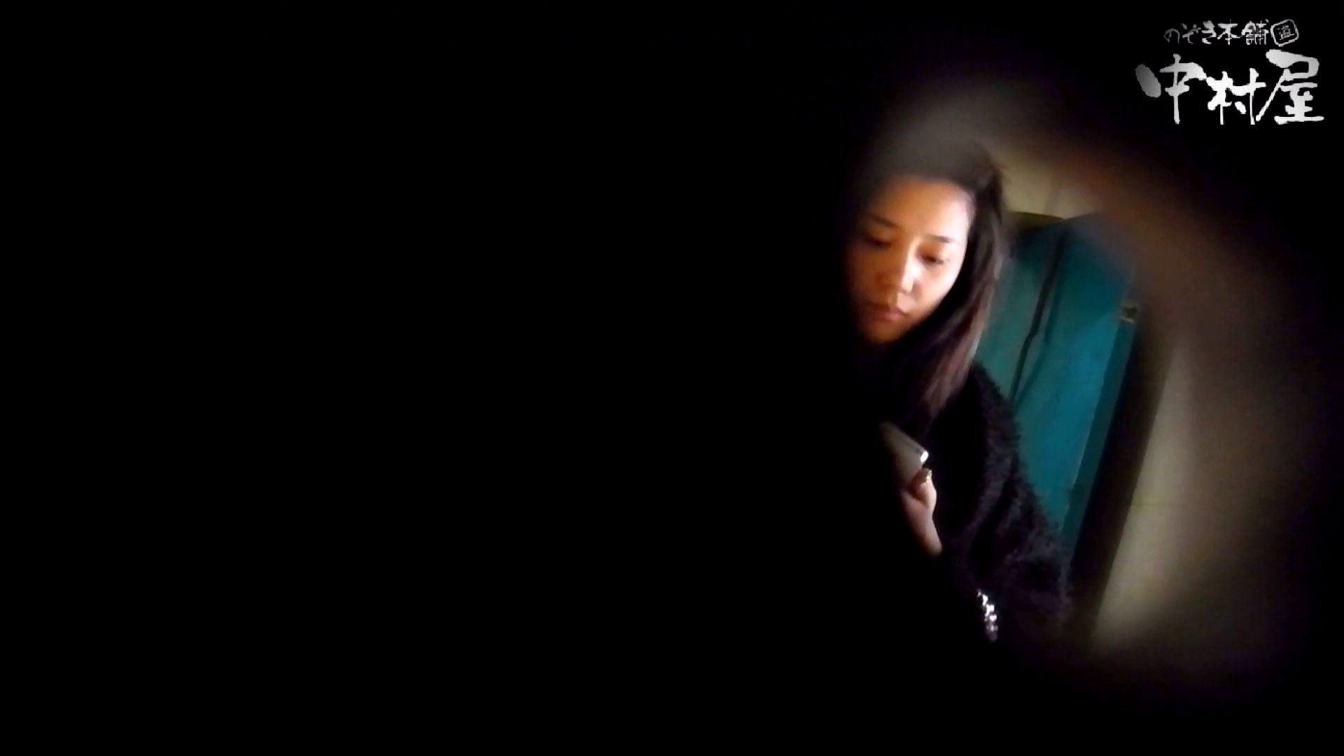 【世界の射窓から】世界の射窓から vol.7 OLのエロ生活   洗面所  100連発 27