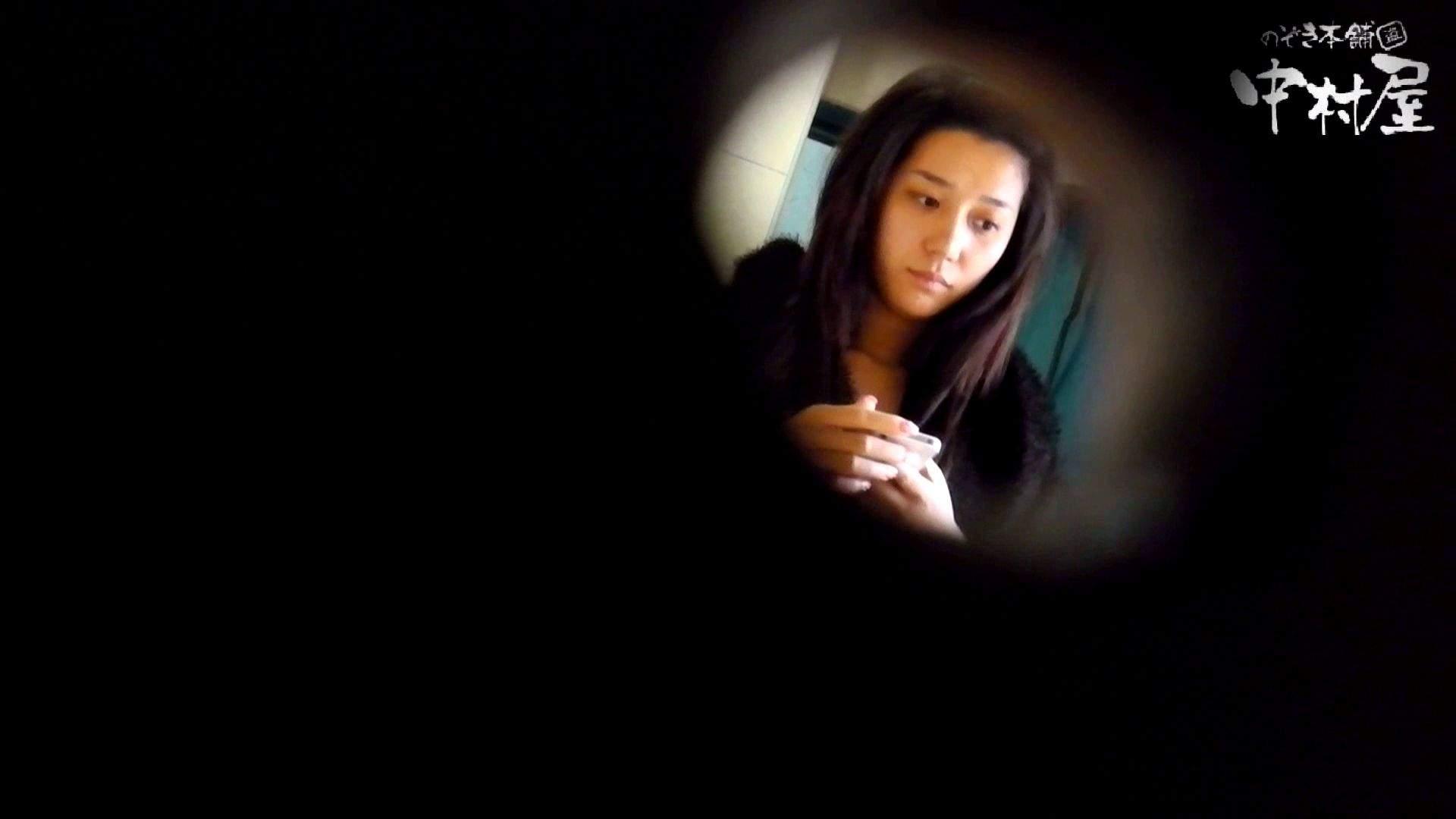 【世界の射窓から】世界の射窓から vol.7 OLのエロ生活   洗面所  100連発 29