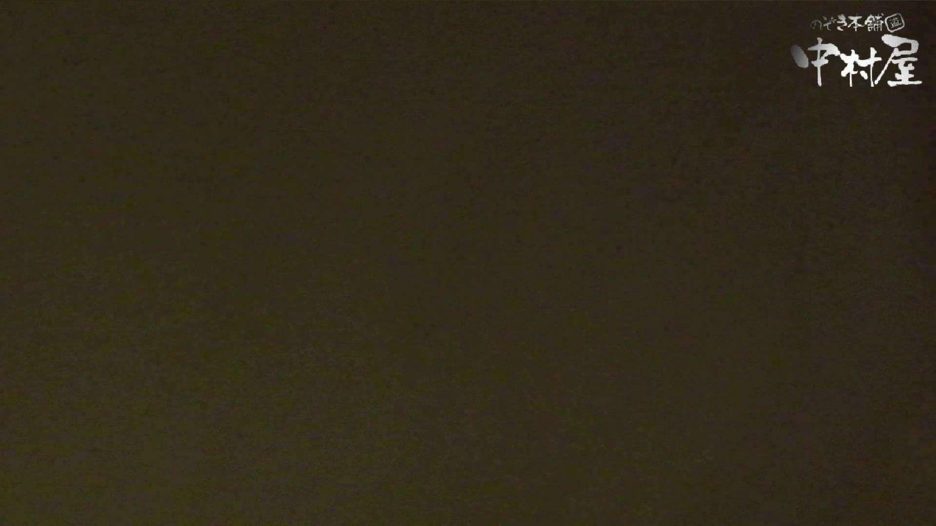【世界の射窓から】世界の射窓から vol.7 OLのエロ生活   洗面所  100連発 51