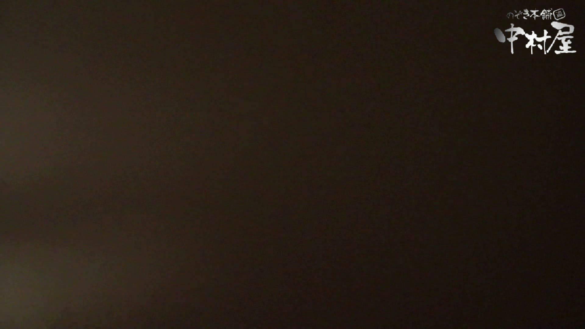 【世界の射窓から】世界の射窓から vol.7 OLのエロ生活   洗面所  100連発 57