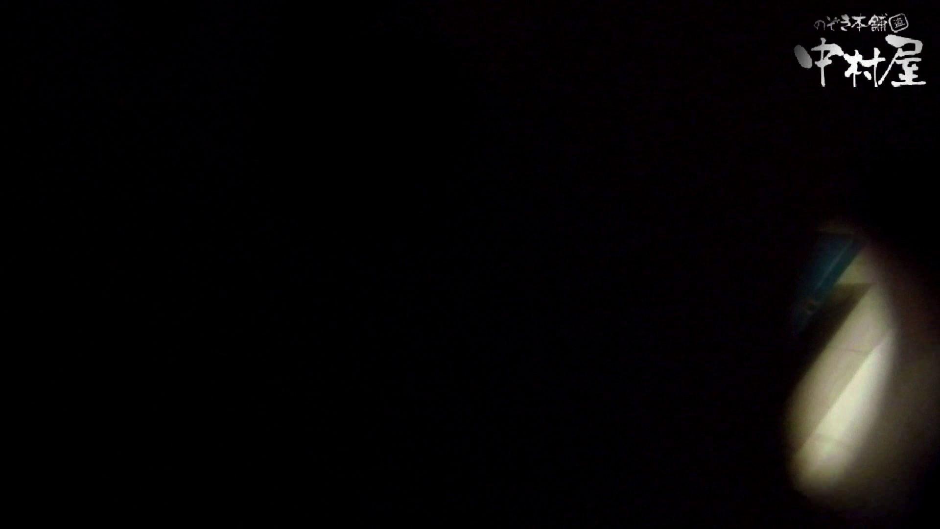 【世界の射窓から】世界の射窓から vol.7 OLのエロ生活   洗面所  100連発 61