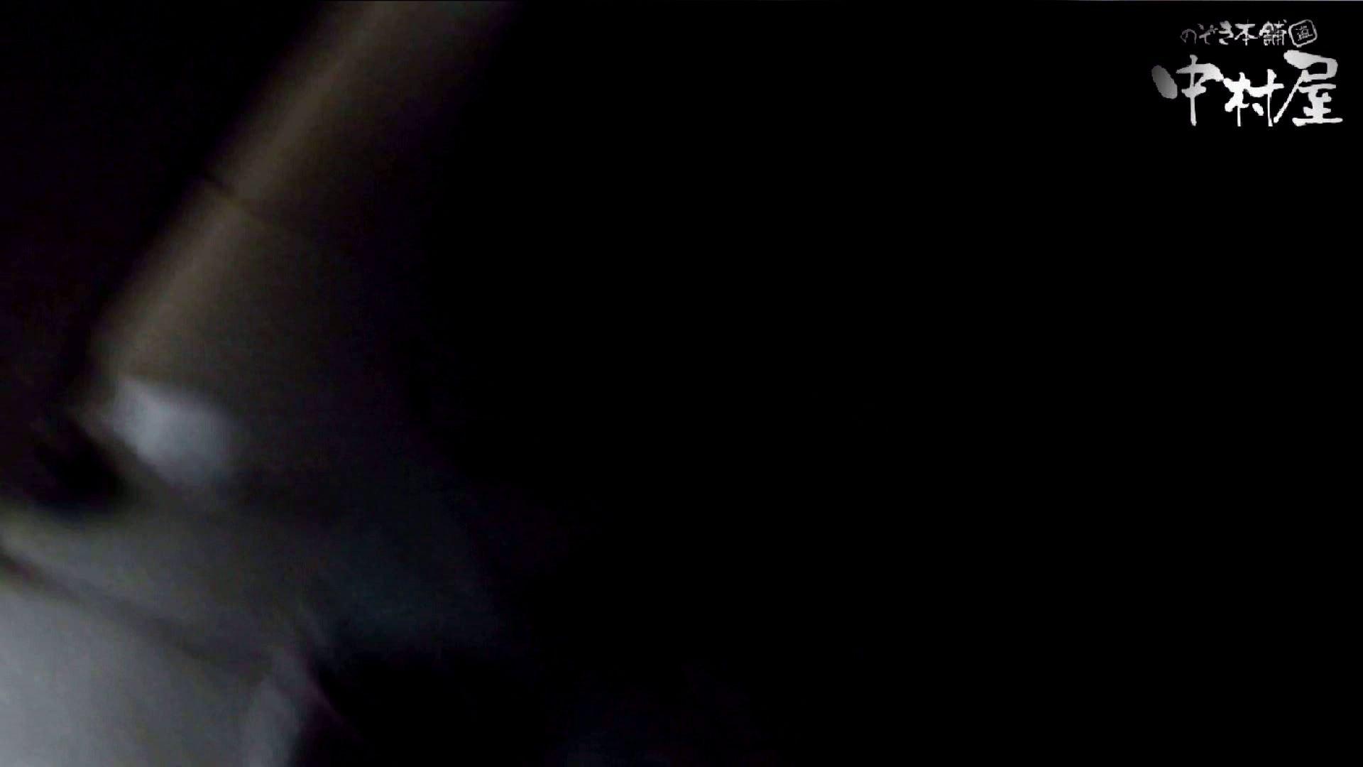 【世界の射窓から】世界の射窓から vol.7 OLのエロ生活  100連発 92