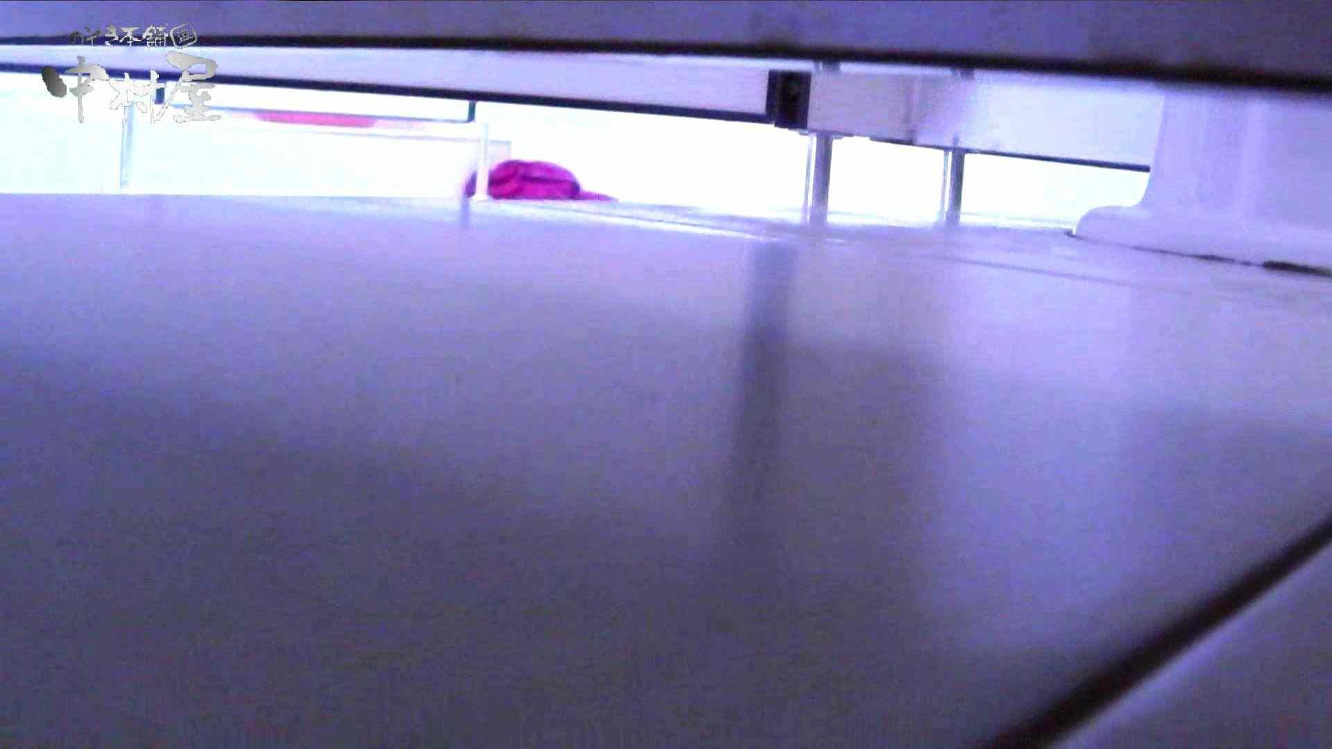 【世界の射窓から】世界の射窓から vol.11前編 洗面所 | OLのエロ生活  47連発 5