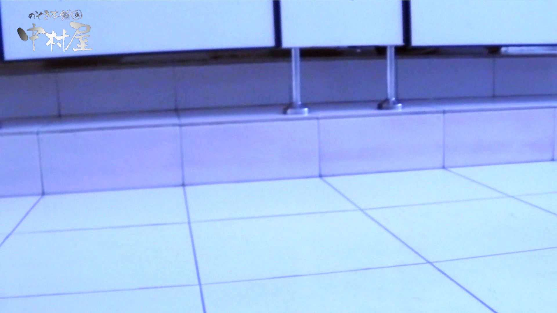 【世界の射窓から】世界の射窓から vol.11前編 洗面所 | OLのエロ生活  47連発 13