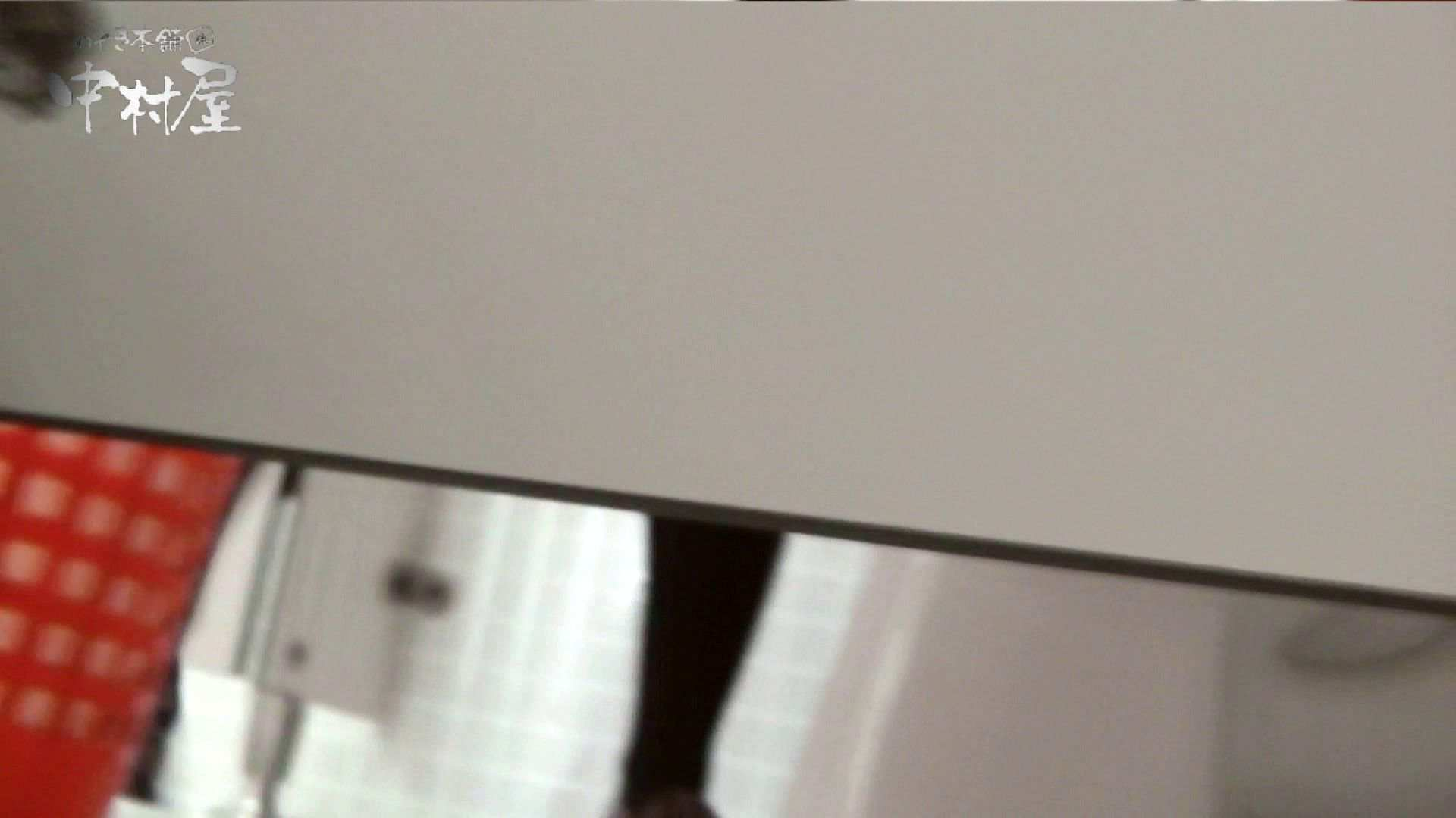 【世界の射窓から】世界の射窓から vol.11前編 洗面所  47連発 20