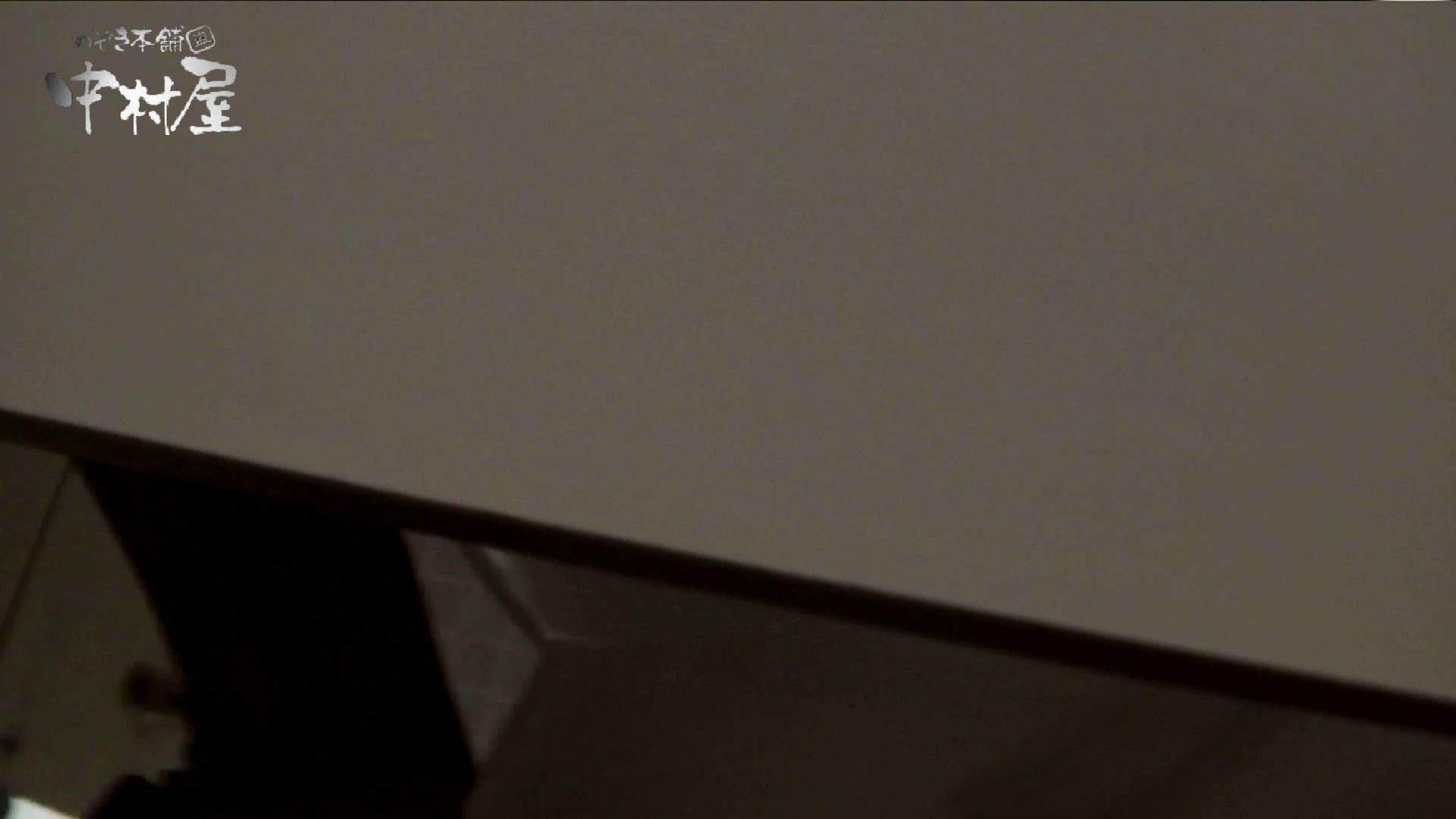 【世界の射窓から】世界の射窓から vol.11前編 洗面所 | OLのエロ生活  47連発 21