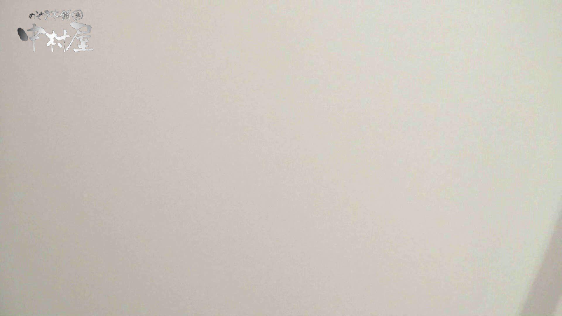 【世界の射窓から】世界の射窓から vol.11前編 洗面所 | OLのエロ生活  47連発 23