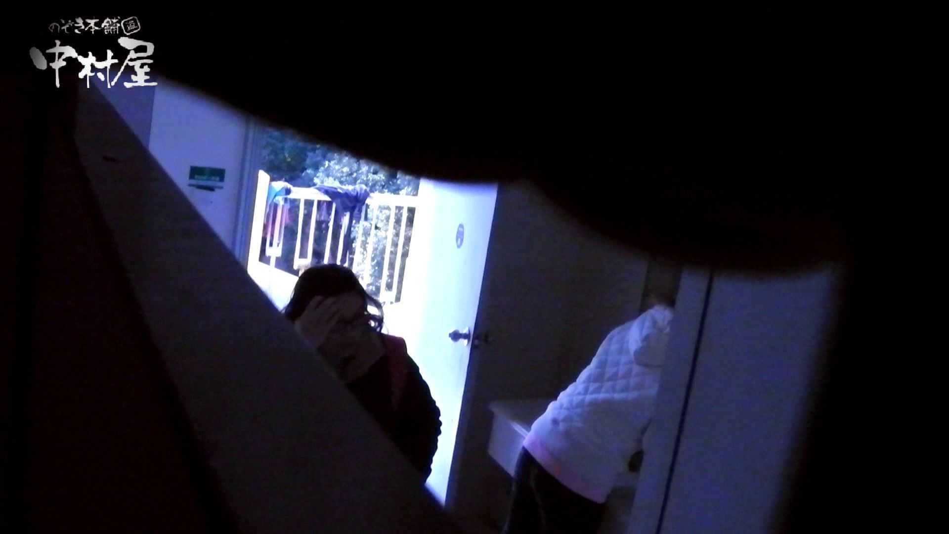 【世界の射窓から】世界の射窓から vol.11前編 洗面所 | OLのエロ生活  47連発 33