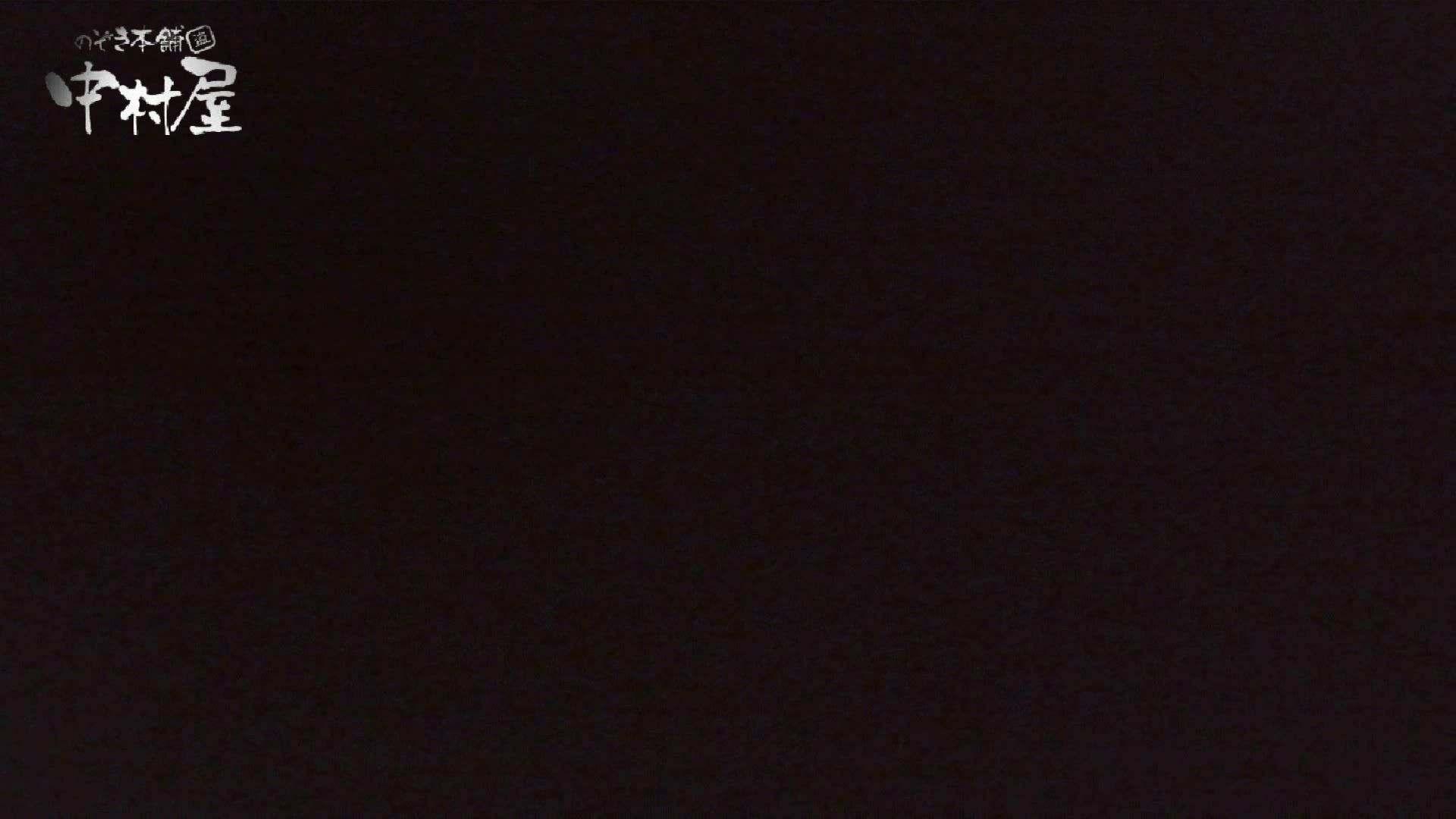 【世界の射窓から】世界の射窓から vol.11前編 洗面所  47連発 34