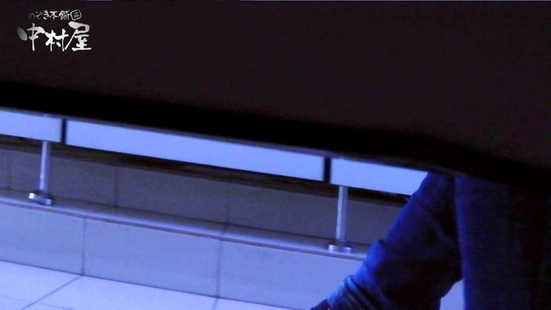 【世界の射窓から】世界の射窓から vol.11前編 洗面所 | OLのエロ生活  47連発 35