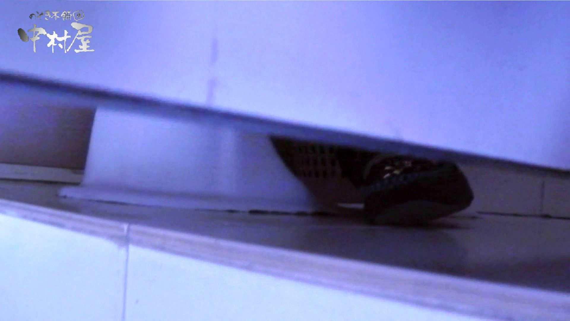 【世界の射窓から】世界の射窓から vol.11前編 洗面所 | OLのエロ生活  47連発 39
