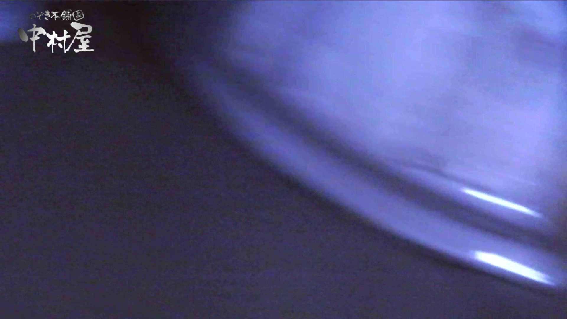 【世界の射窓から】世界の射窓から vol.11前編 洗面所  47連発 40