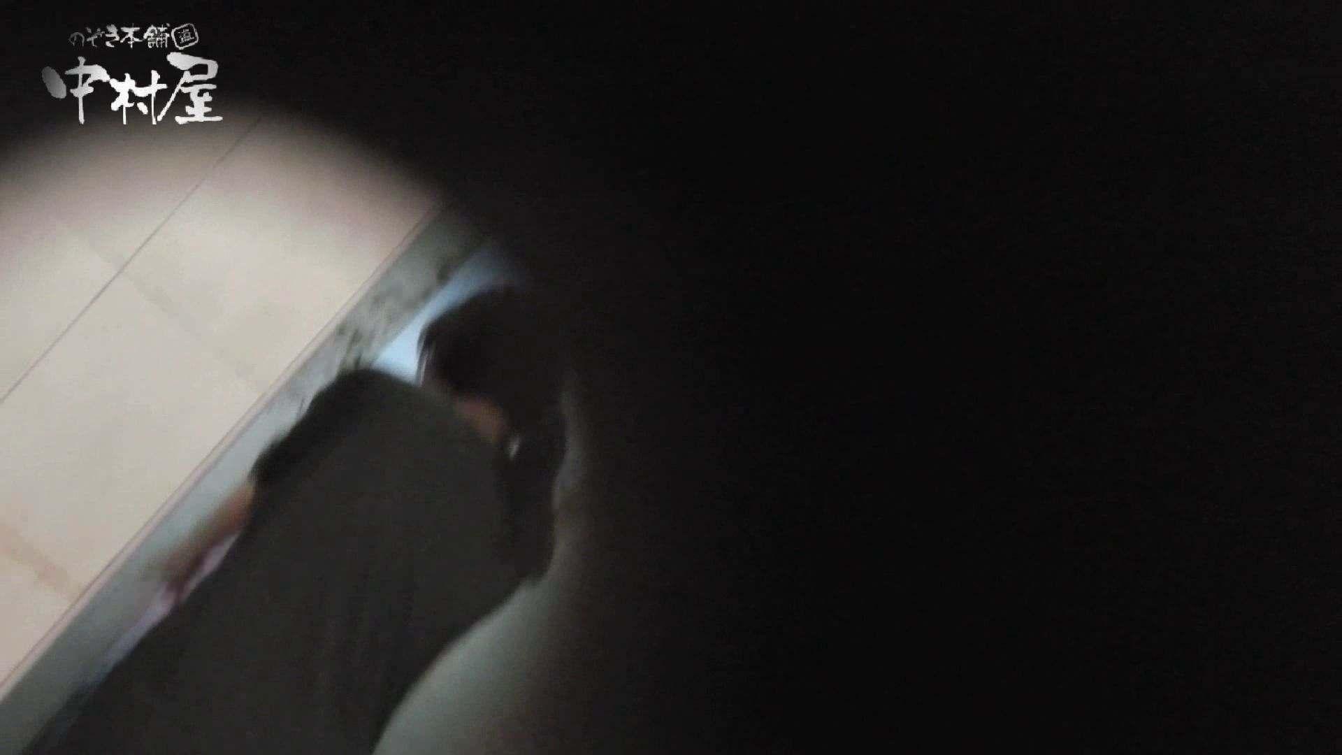 【世界の射窓から】世界の射窓から vol.13前編 OLのエロ生活  103連発 2