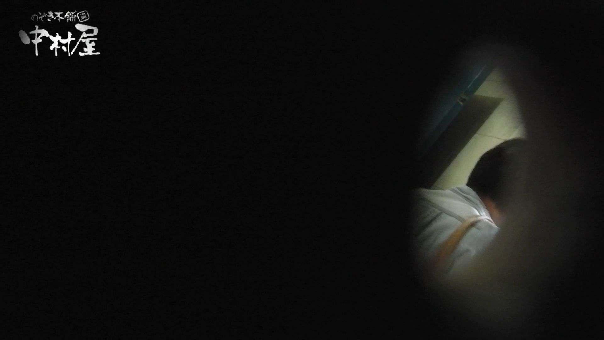 【世界の射窓から】世界の射窓から vol.13後編 洗面所 | OLのエロ生活  49連発 1