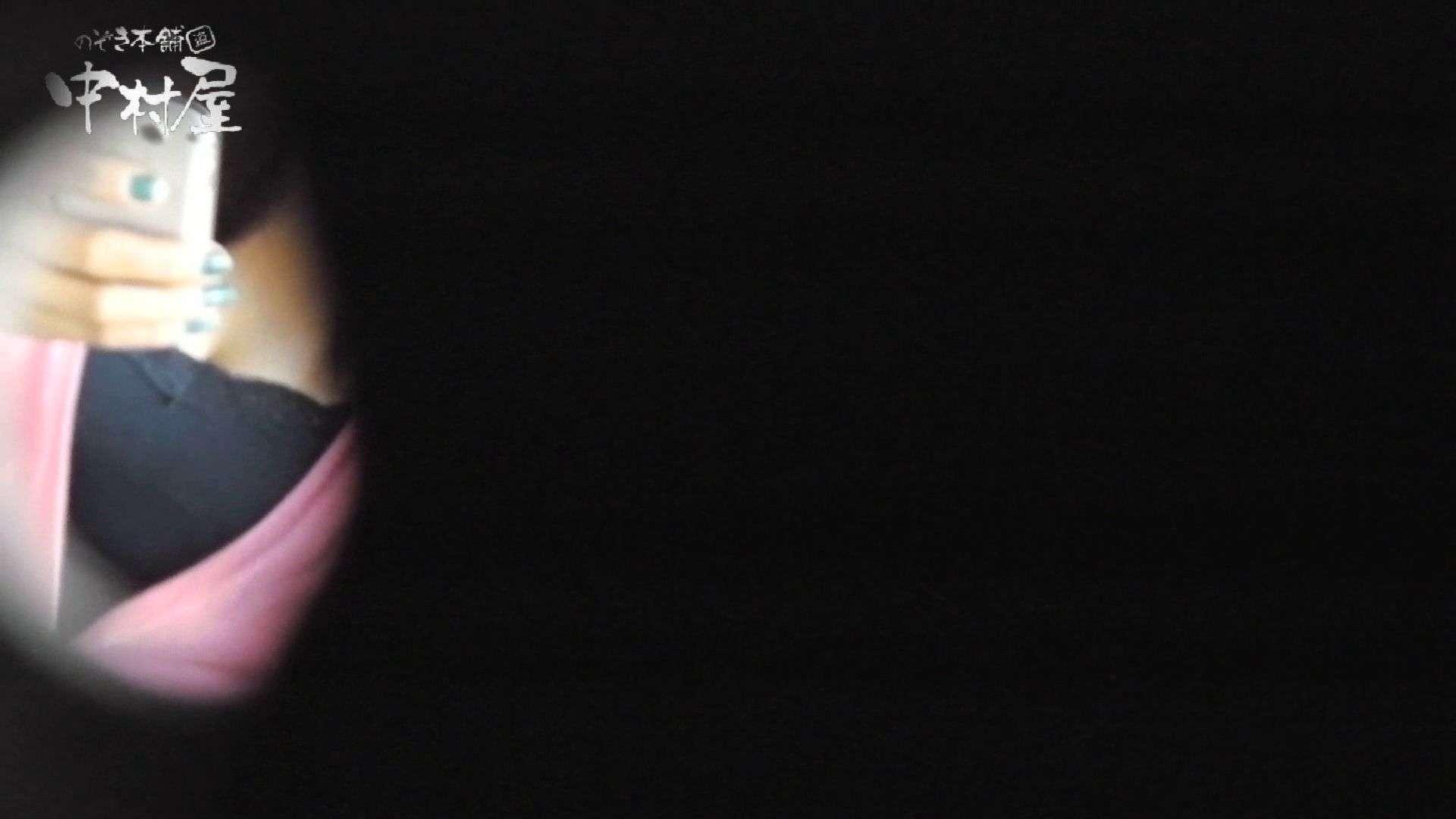 【世界の射窓から】世界の射窓から vol.13後編 洗面所 | OLのエロ生活  49連発 7