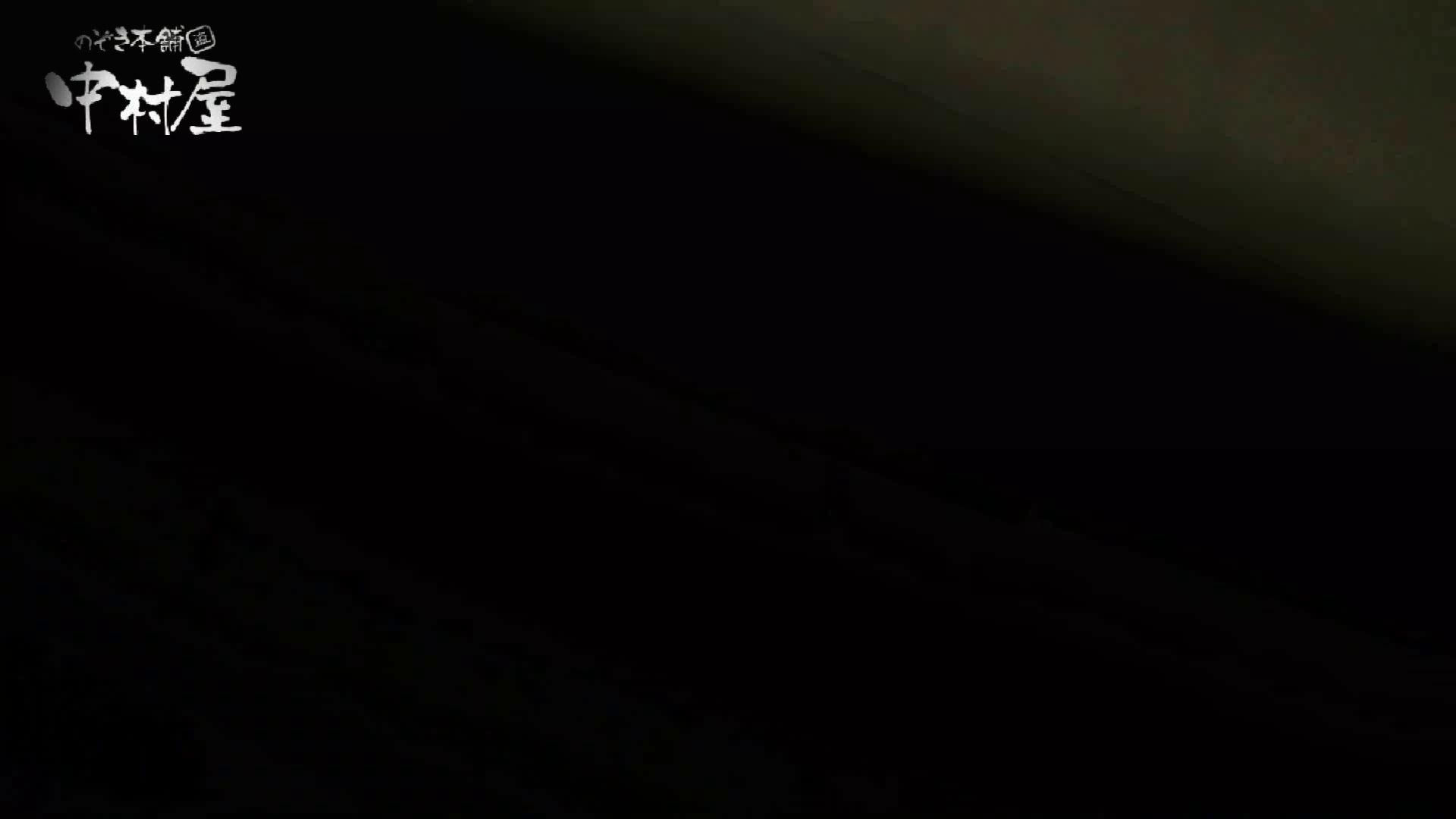 【世界の射窓から】世界の射窓から vol.13後編 洗面所  49連発 40