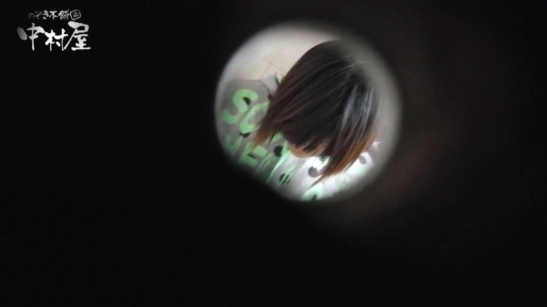【世界の射窓から】世界の射窓から vol.15後編 洗面所   OLのエロ生活  77連発 1