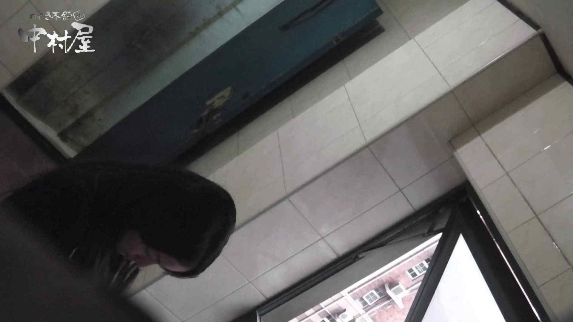 【世界の射窓から】世界の射窓から vol.15後編 洗面所   OLのエロ生活  77連発 7