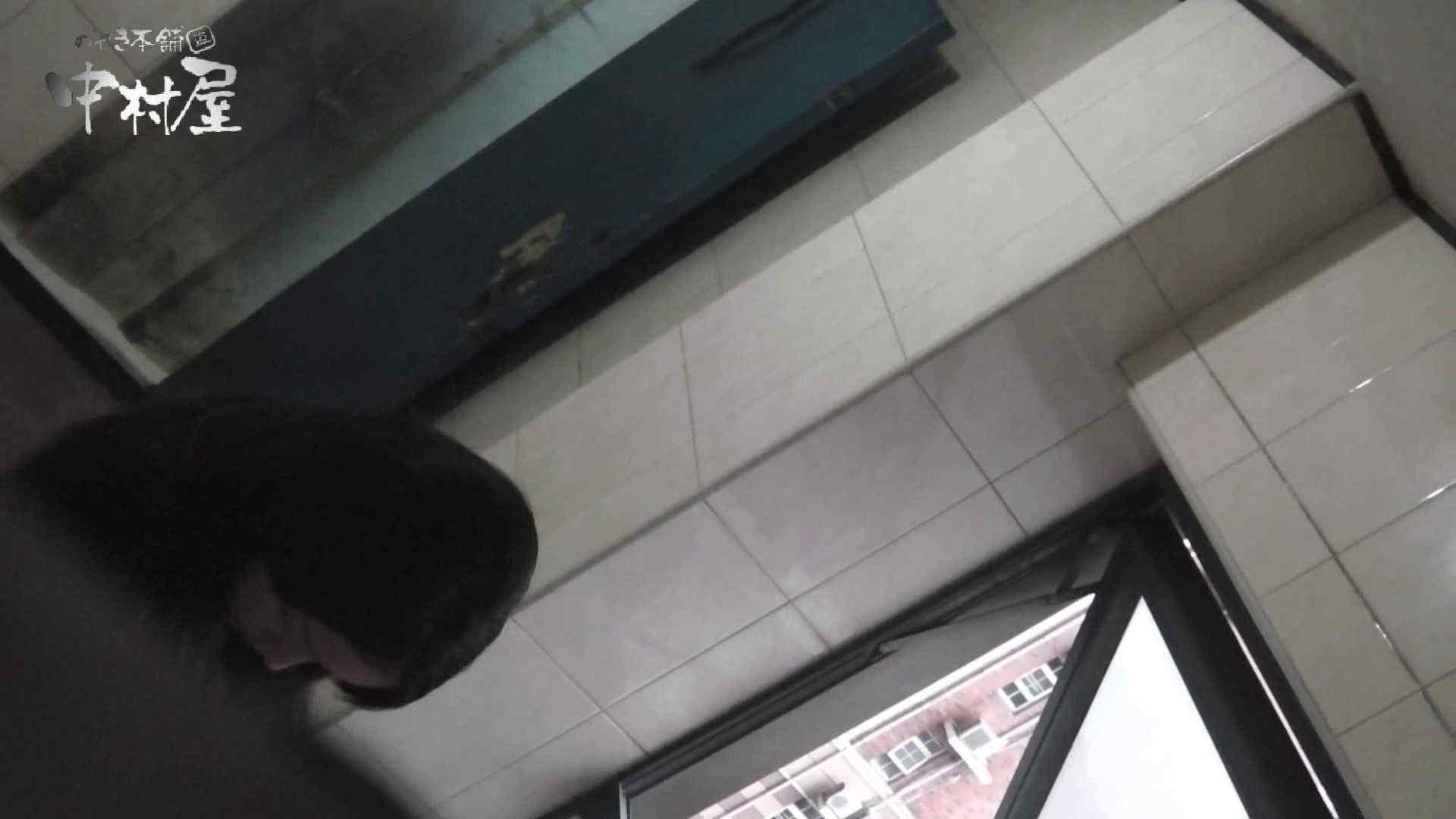 【世界の射窓から】世界の射窓から vol.15後編 洗面所  77連発 8
