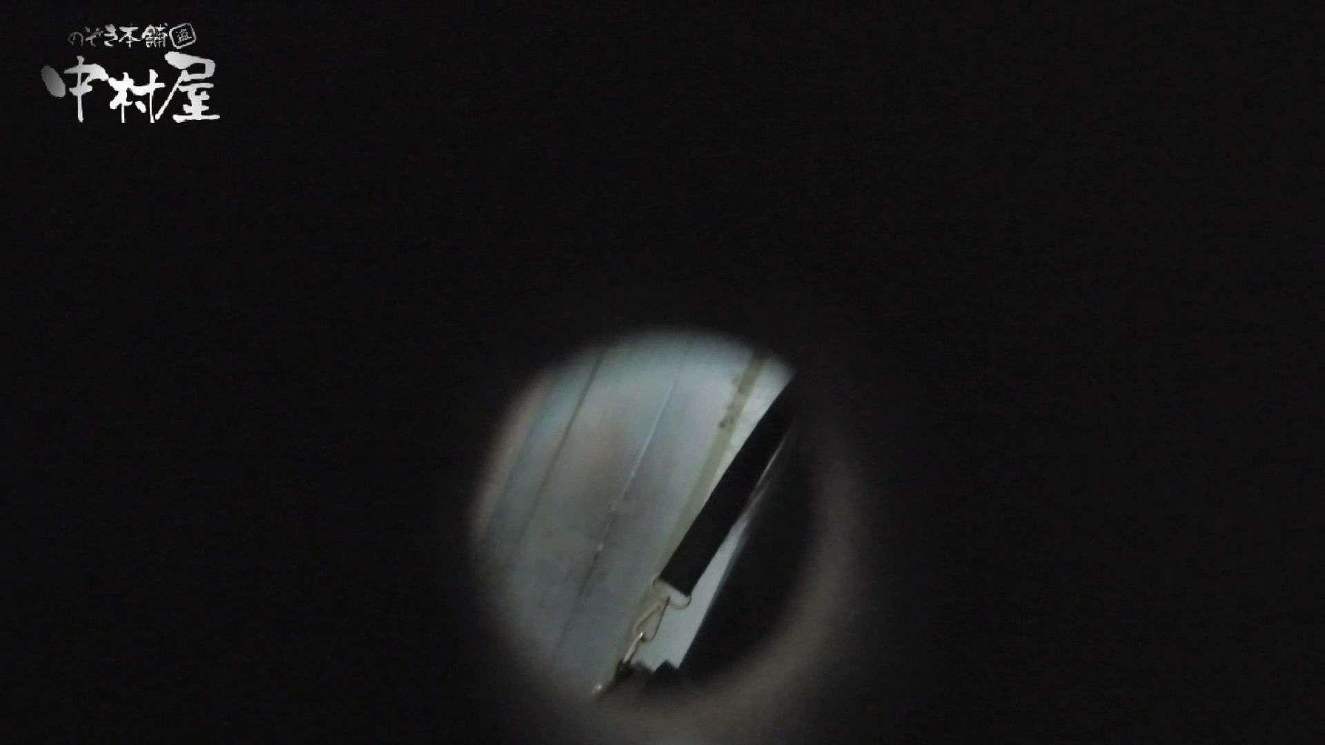 【世界の射窓から】世界の射窓から vol.15後編 洗面所  77連発 10