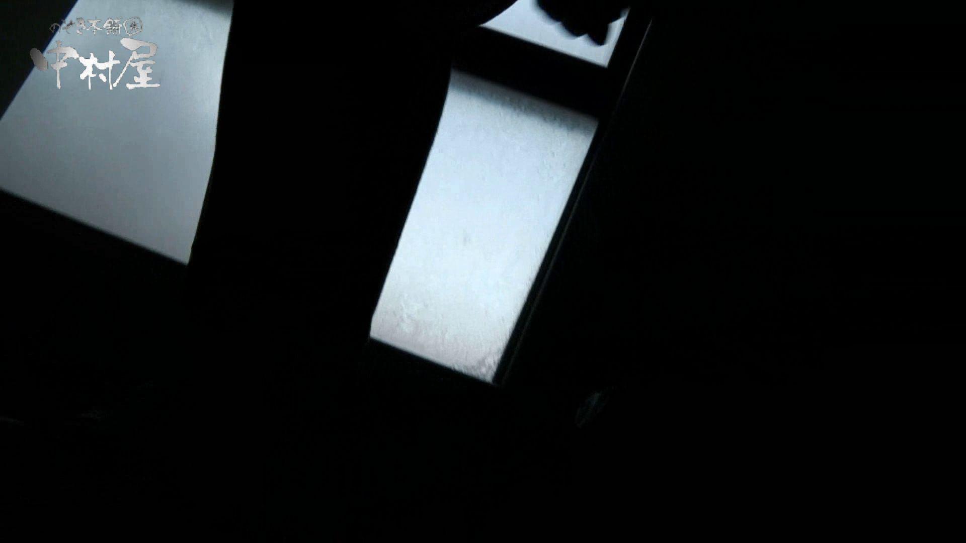 【世界の射窓から】世界の射窓から vol.15後編 洗面所  77連発 40