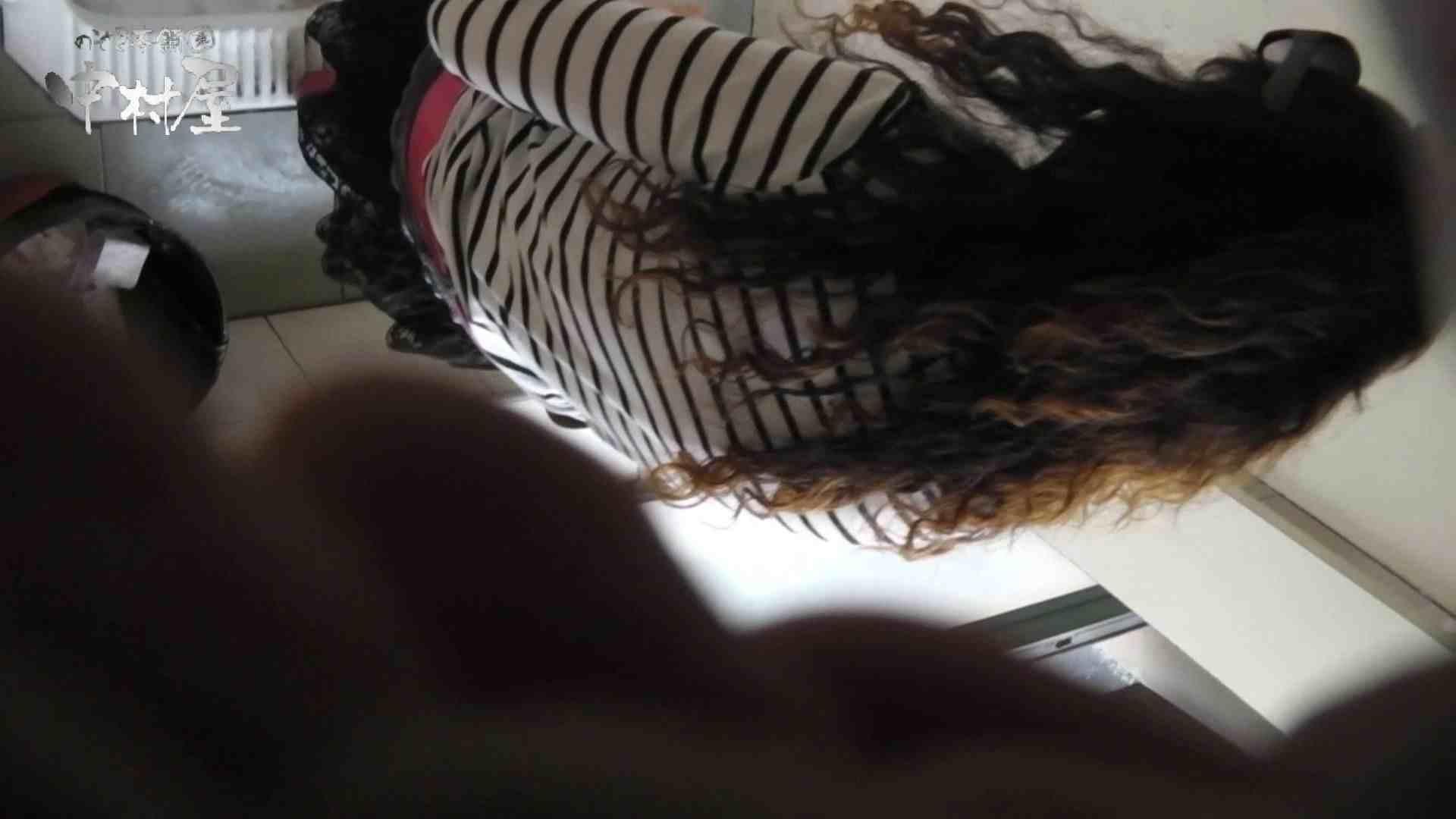 【世界の射窓から】世界の射窓から vol.15後編 洗面所   OLのエロ生活  77連発 67