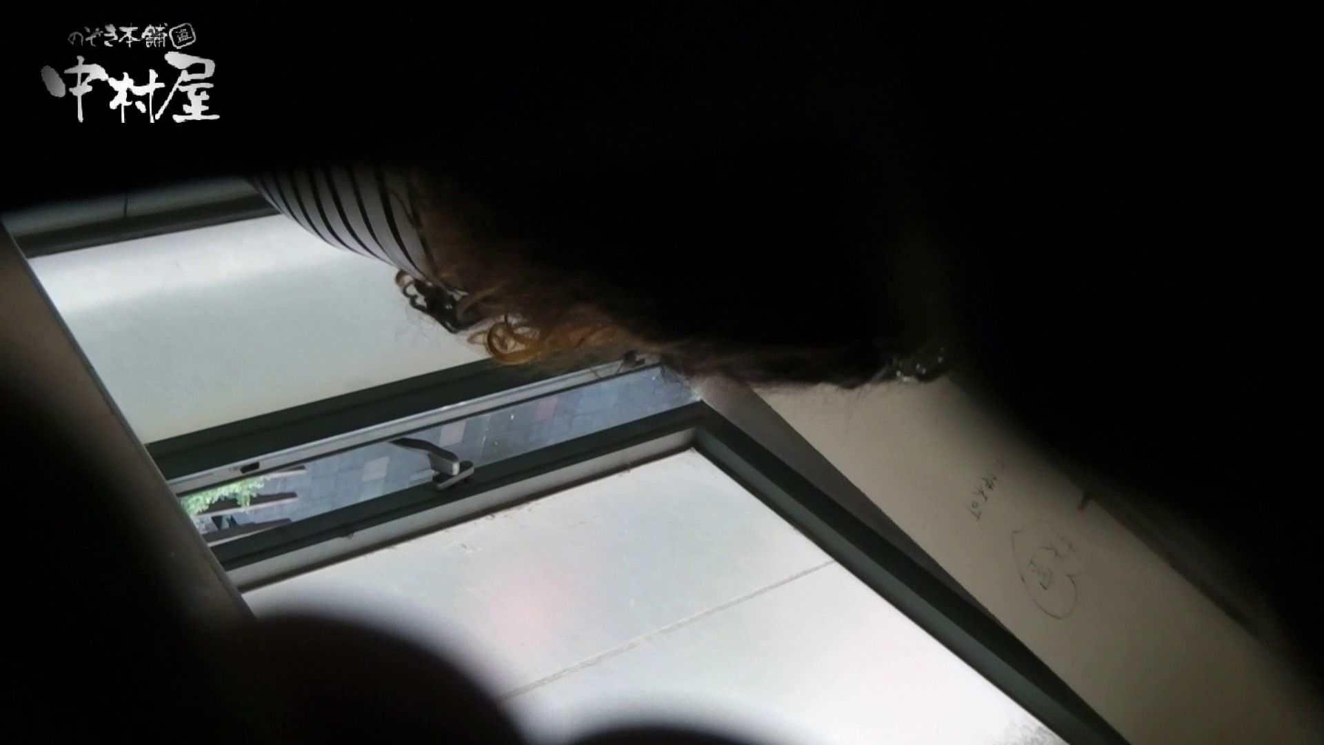 【世界の射窓から】世界の射窓から vol.15後編 洗面所   OLのエロ生活  77連発 77