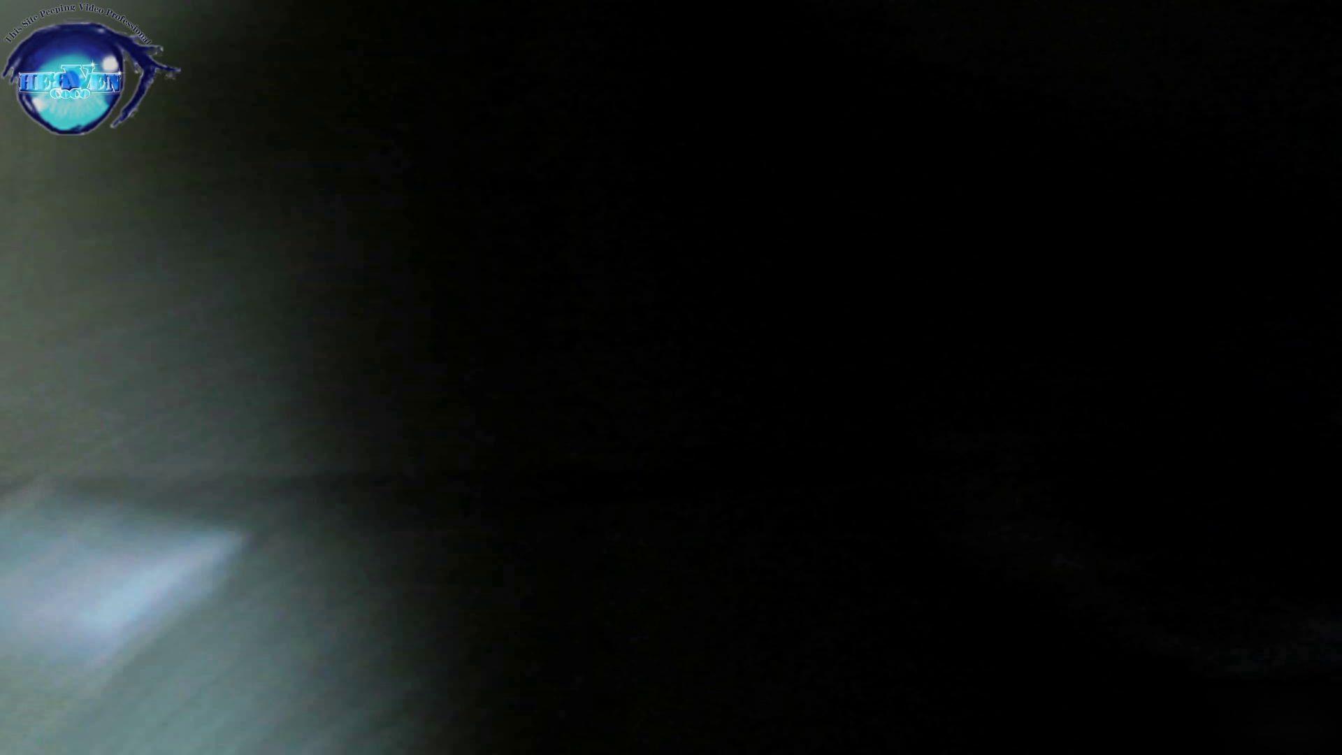 無料アダルト動画:【世界の射窓から】世界の射窓から Nol.23前編:のぞき本舗 中村屋